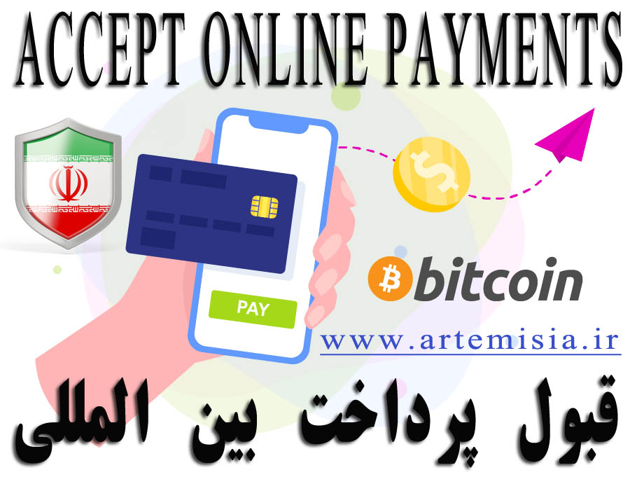 Accept Online Payments Bitcoin Credit Card