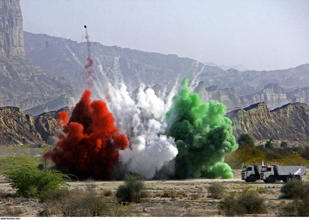 Chabahar_Railway_Iranian_Flag.jpg