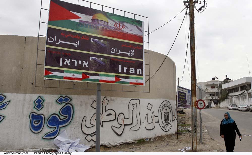 Gaza_Palestinian_Iranian_Flag.jpg