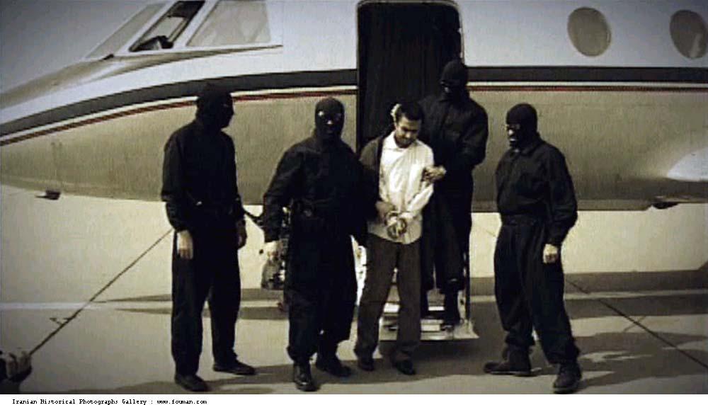 IRI_Abdolmalek_Rigi_Plane_Arrest_2010.jpg