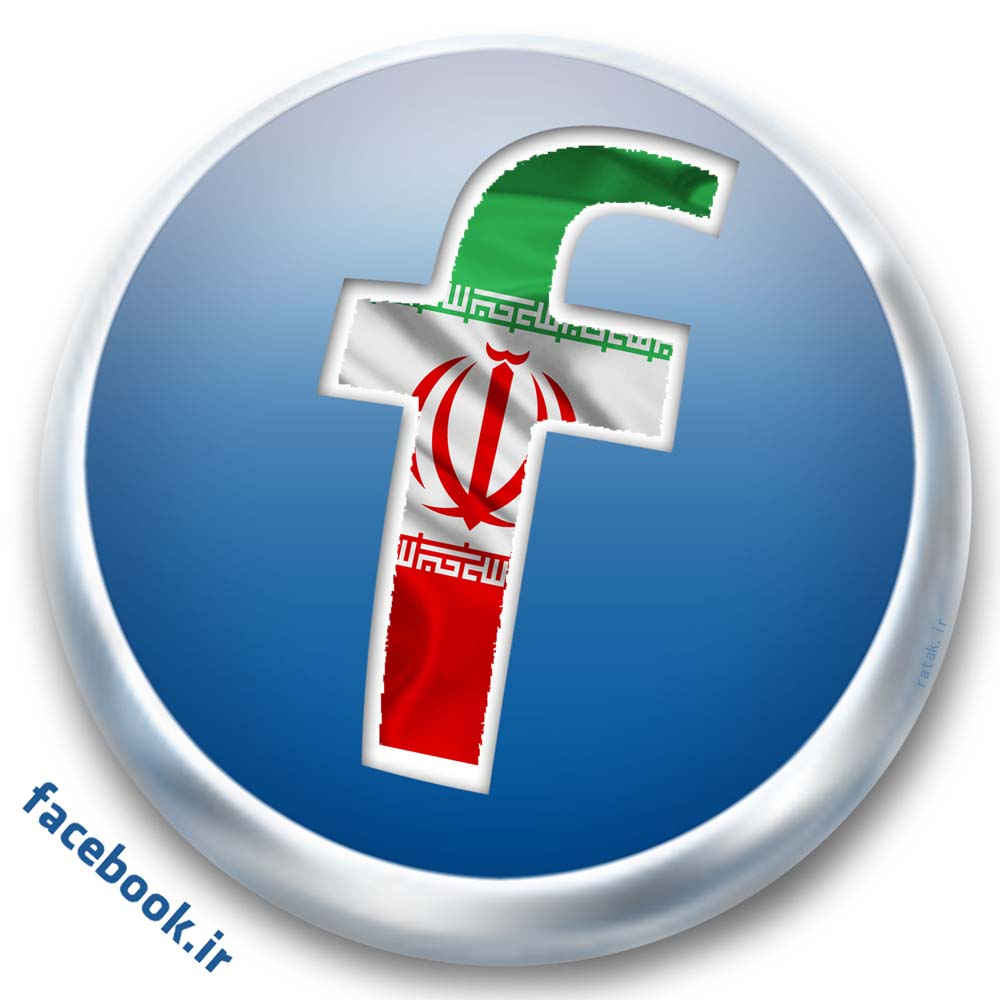 Deletefacebook: How to delete all Facebook wall posts from