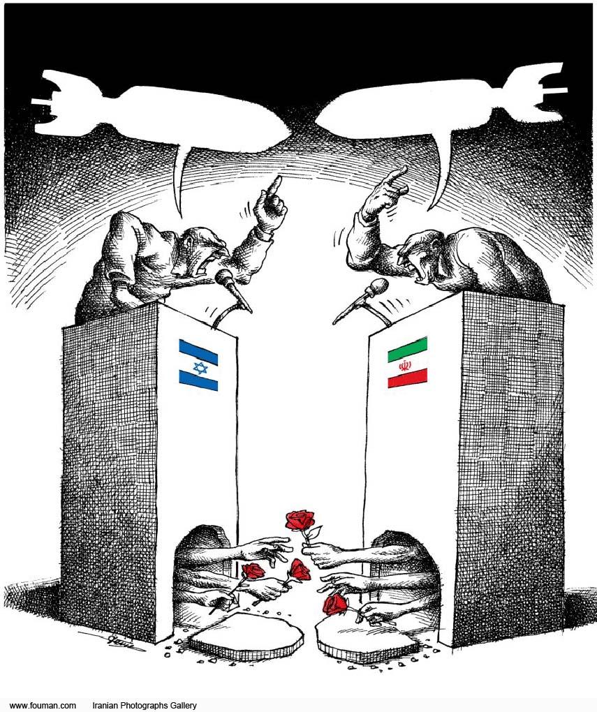 Iran_Israel_Cartoon_Flag_Mana_Neyestani.jpg