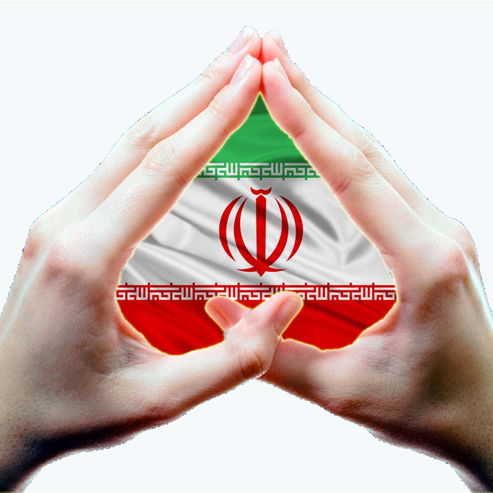 Iranian_Flag_Hand_Love_Heart.jpg