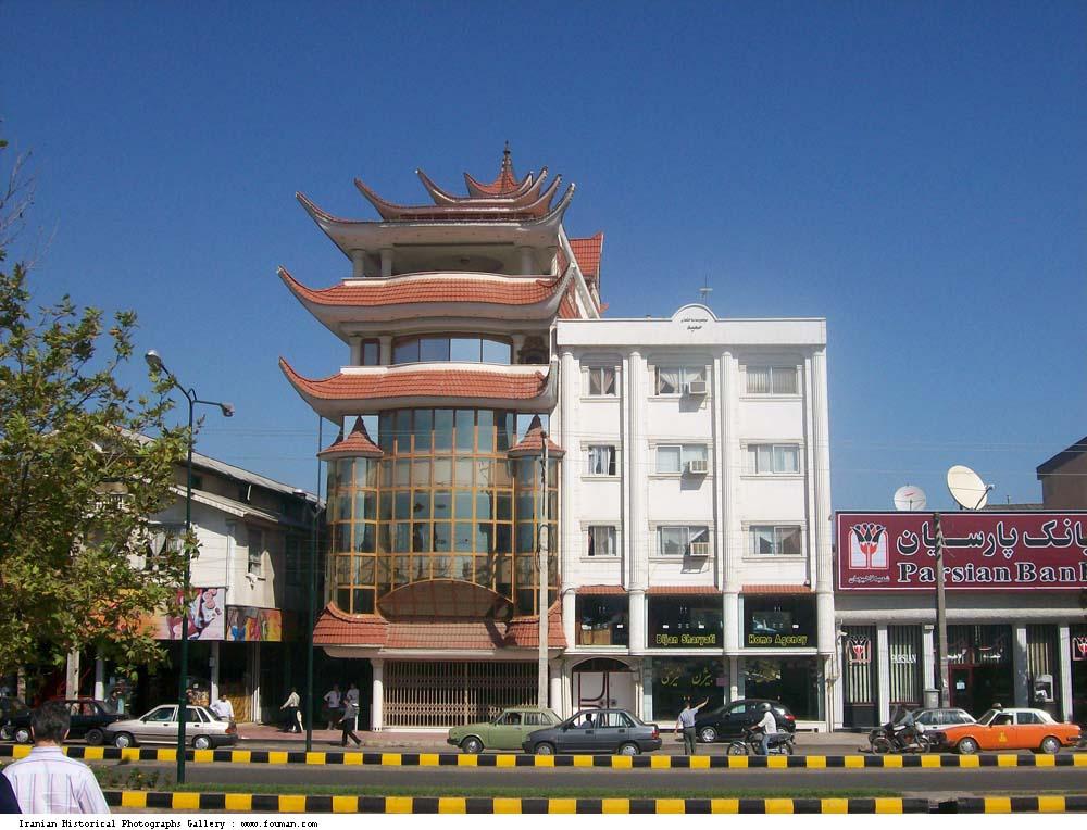 Lahijan_Building.jpg