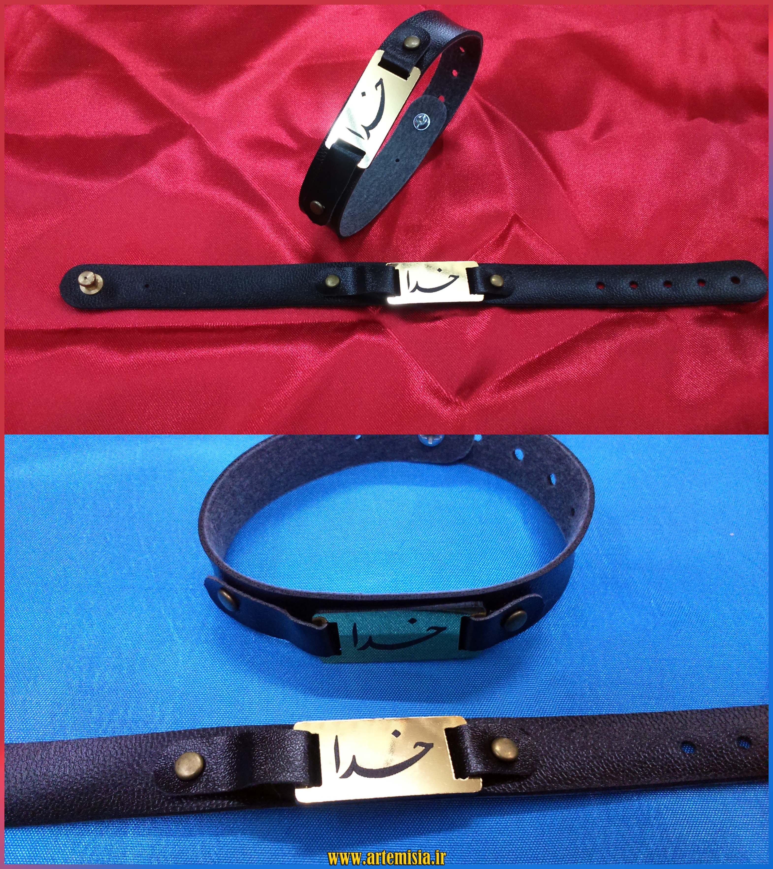 دستبند چرمی-پلاک متنوع