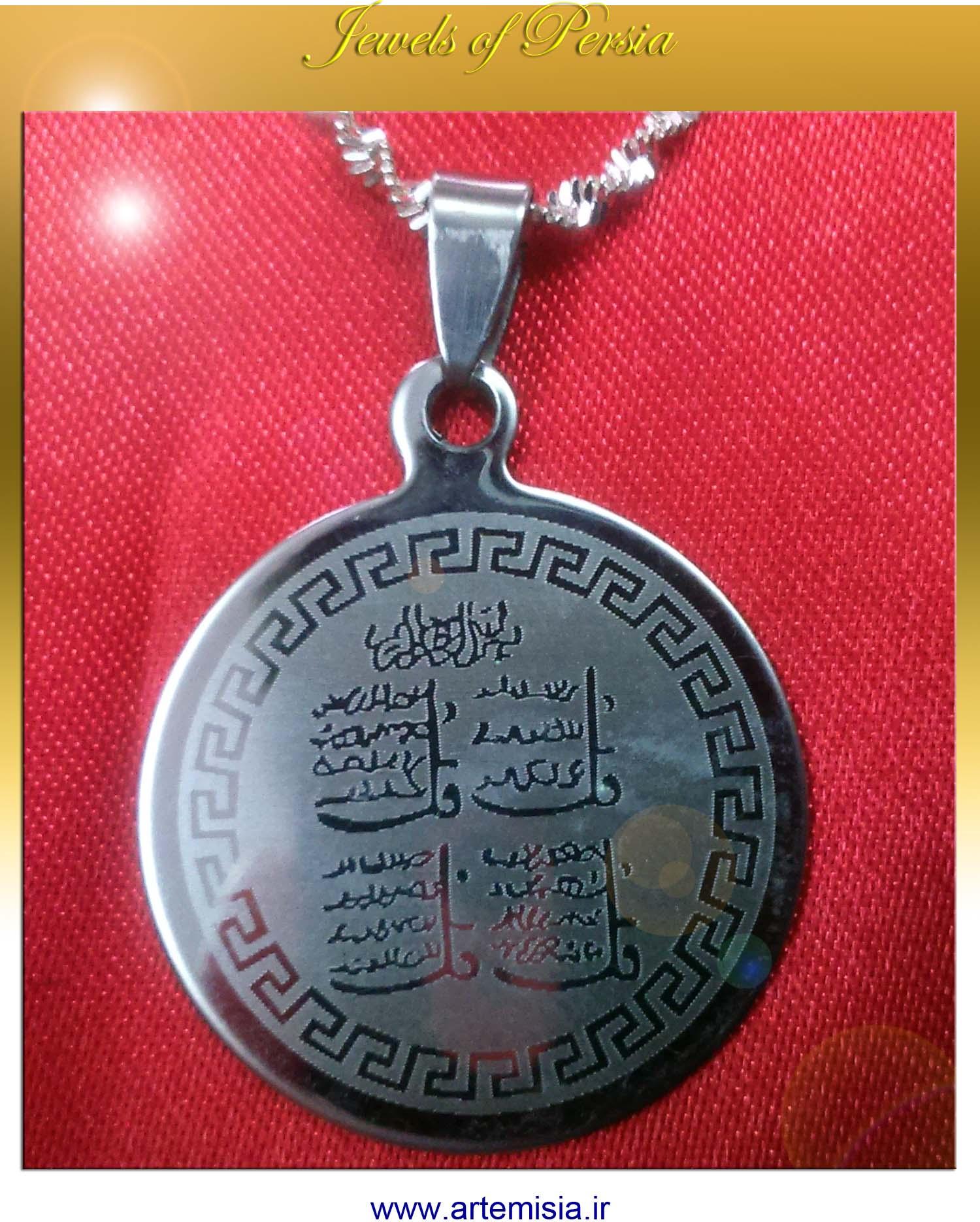 Iranian Culture-base:Adjective(Quranic)