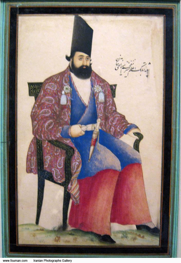 Qajar_Vezir_Amirkabir_Malek_Museum.jpg