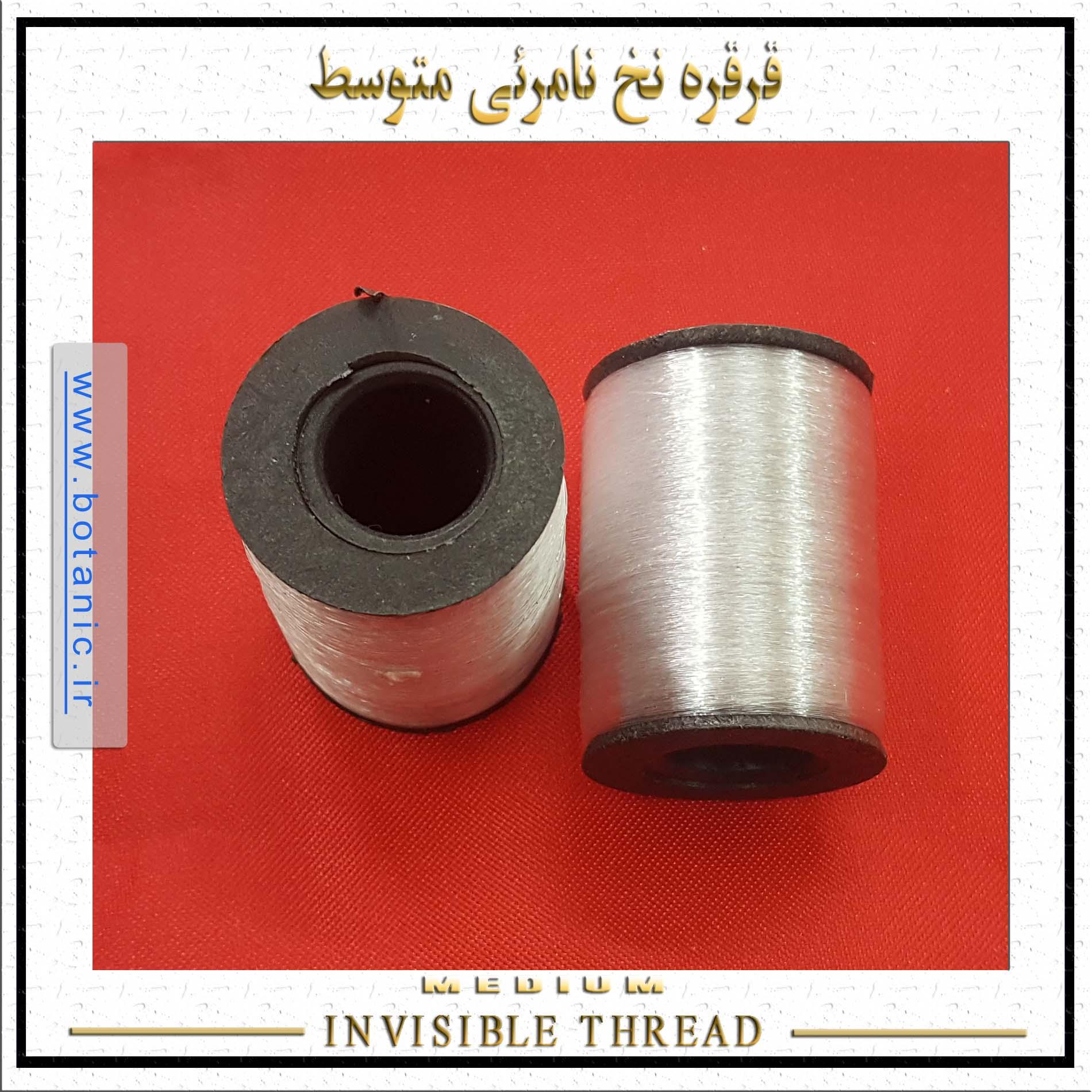 Medium Invisible Thread