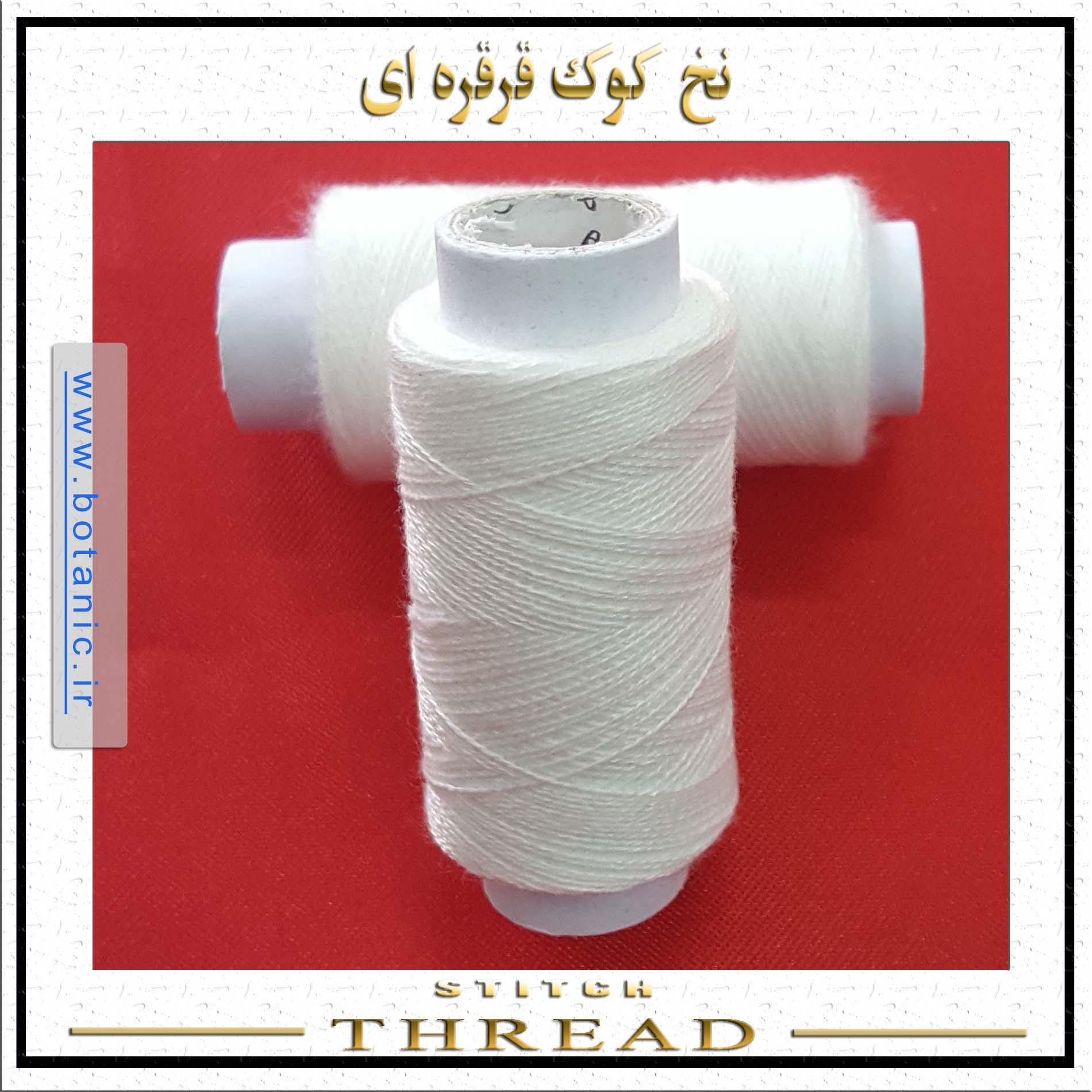Stitch Thread