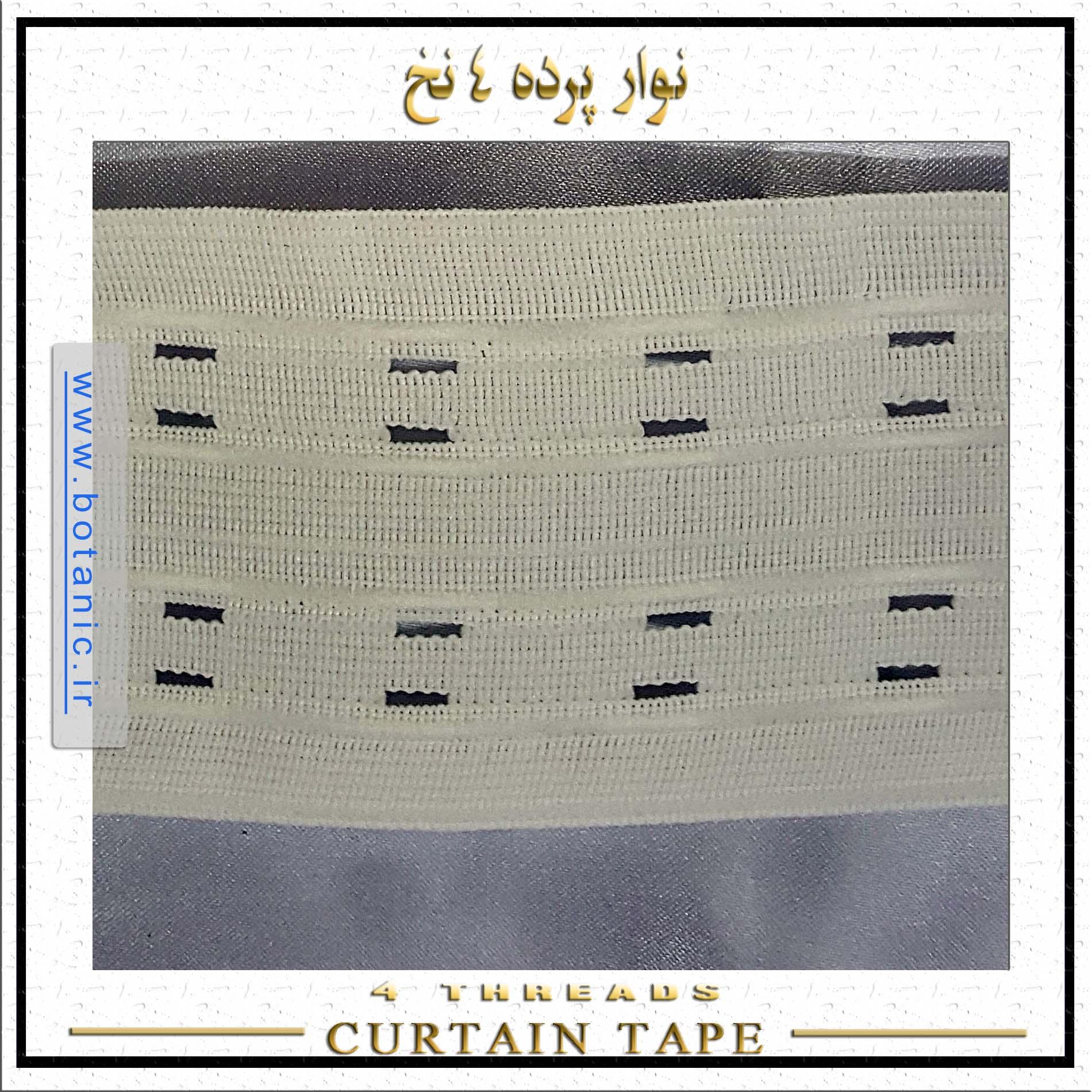 Curtain Tape 4 Threads