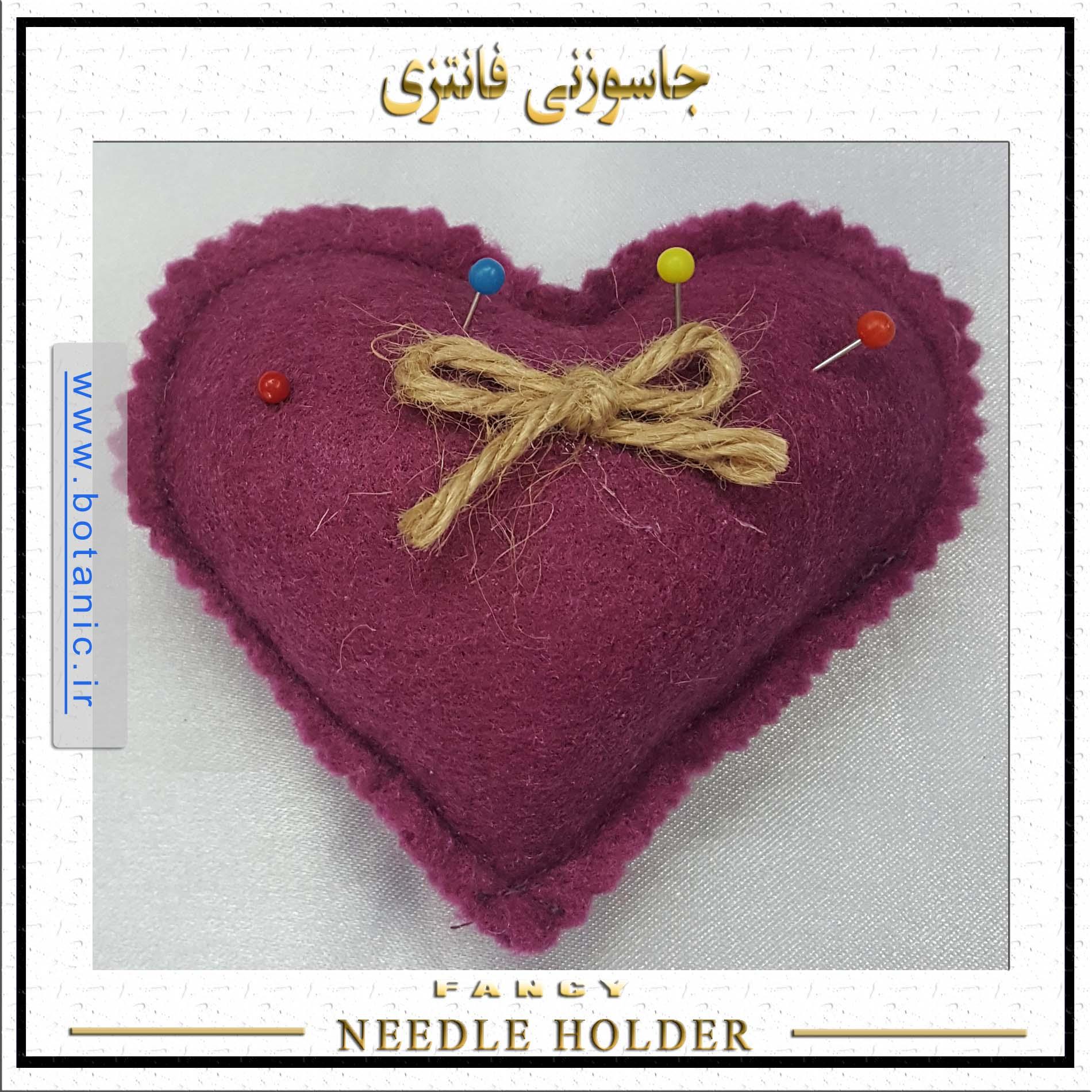 Fancy Needle Holder