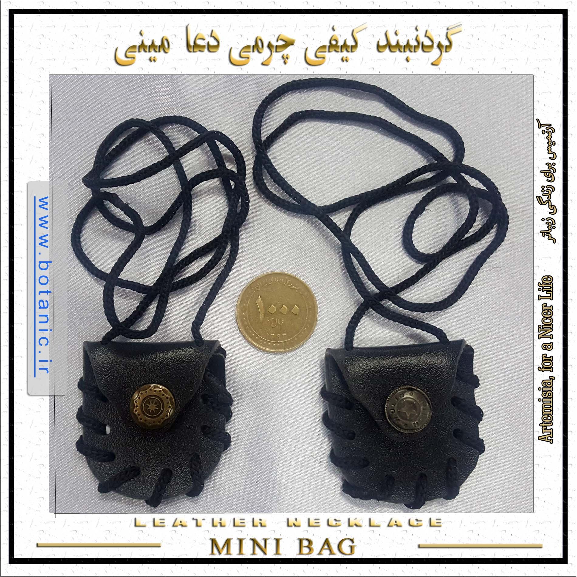 Mini Bag Leather Necklace