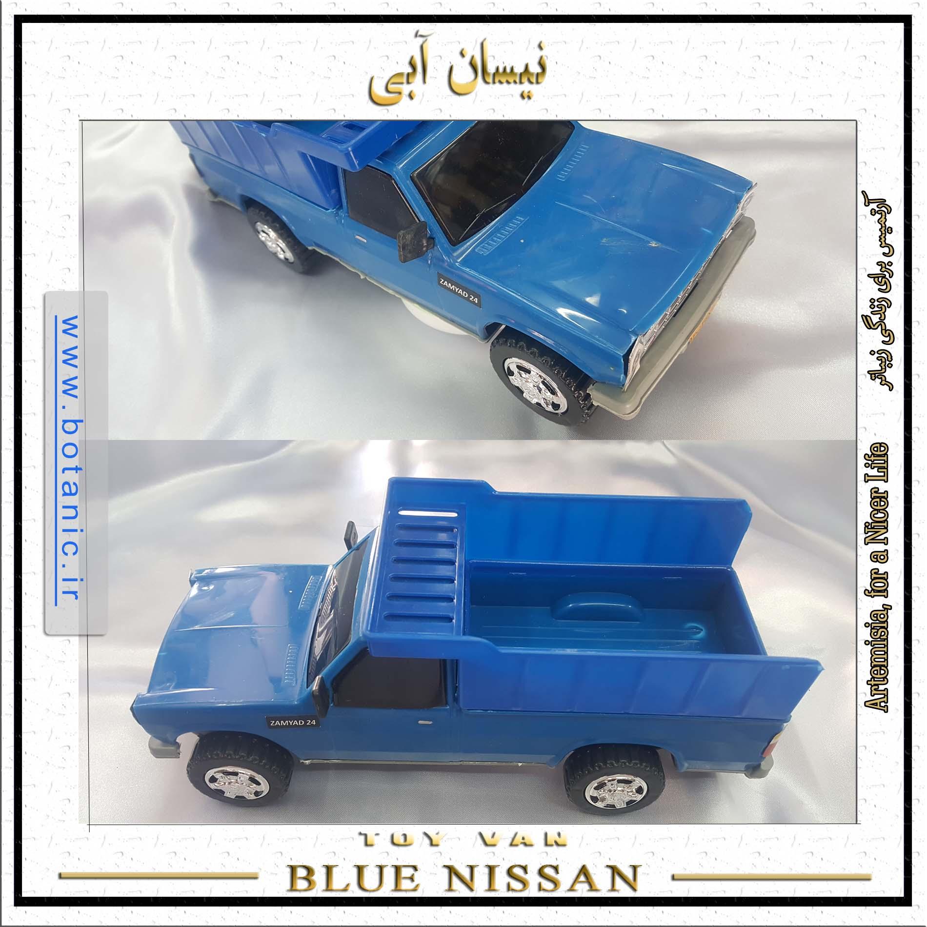 Toy Van Blue Nissan