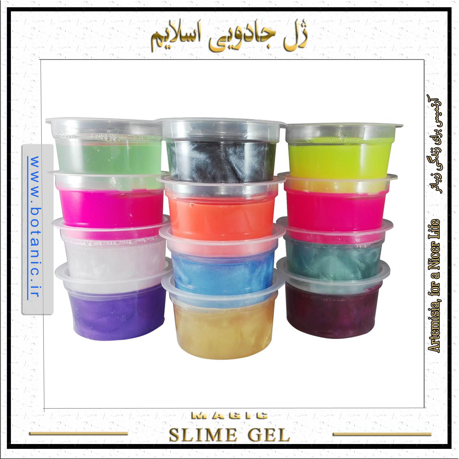 Magic Slime Gel