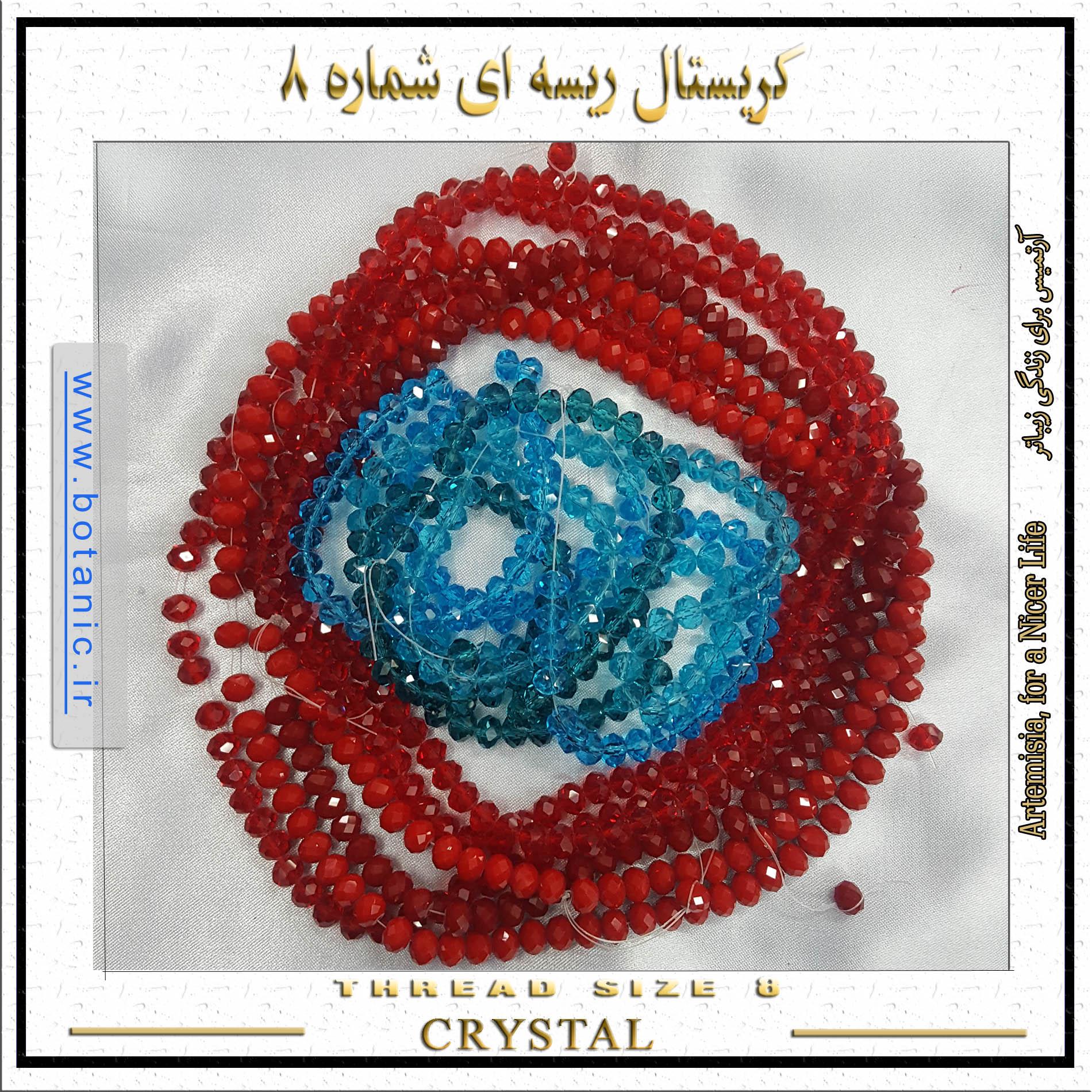 Crystal Thread Size 8