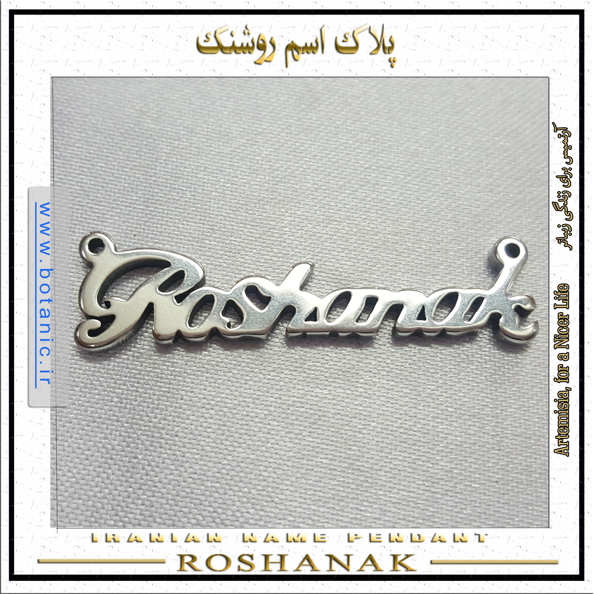 Iranian Name Pendant Roshanak