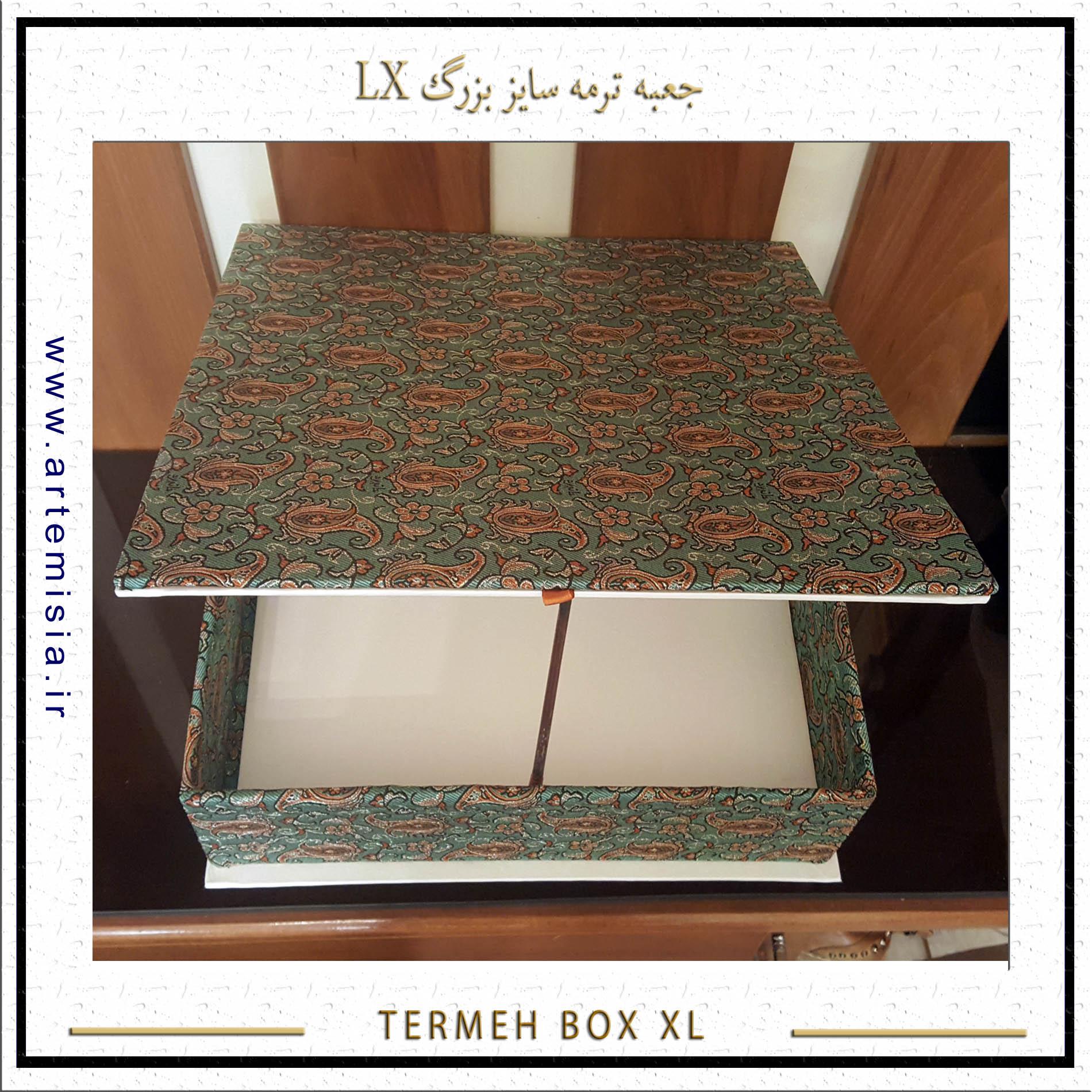 Termeh Box XL