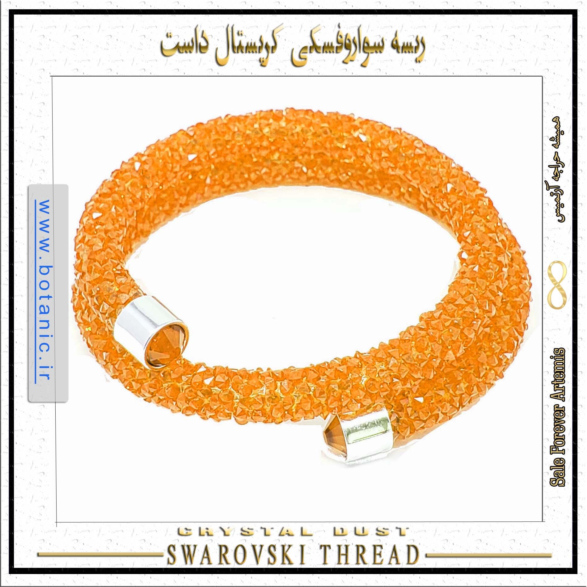 Crystal Dust Swarovski Thread