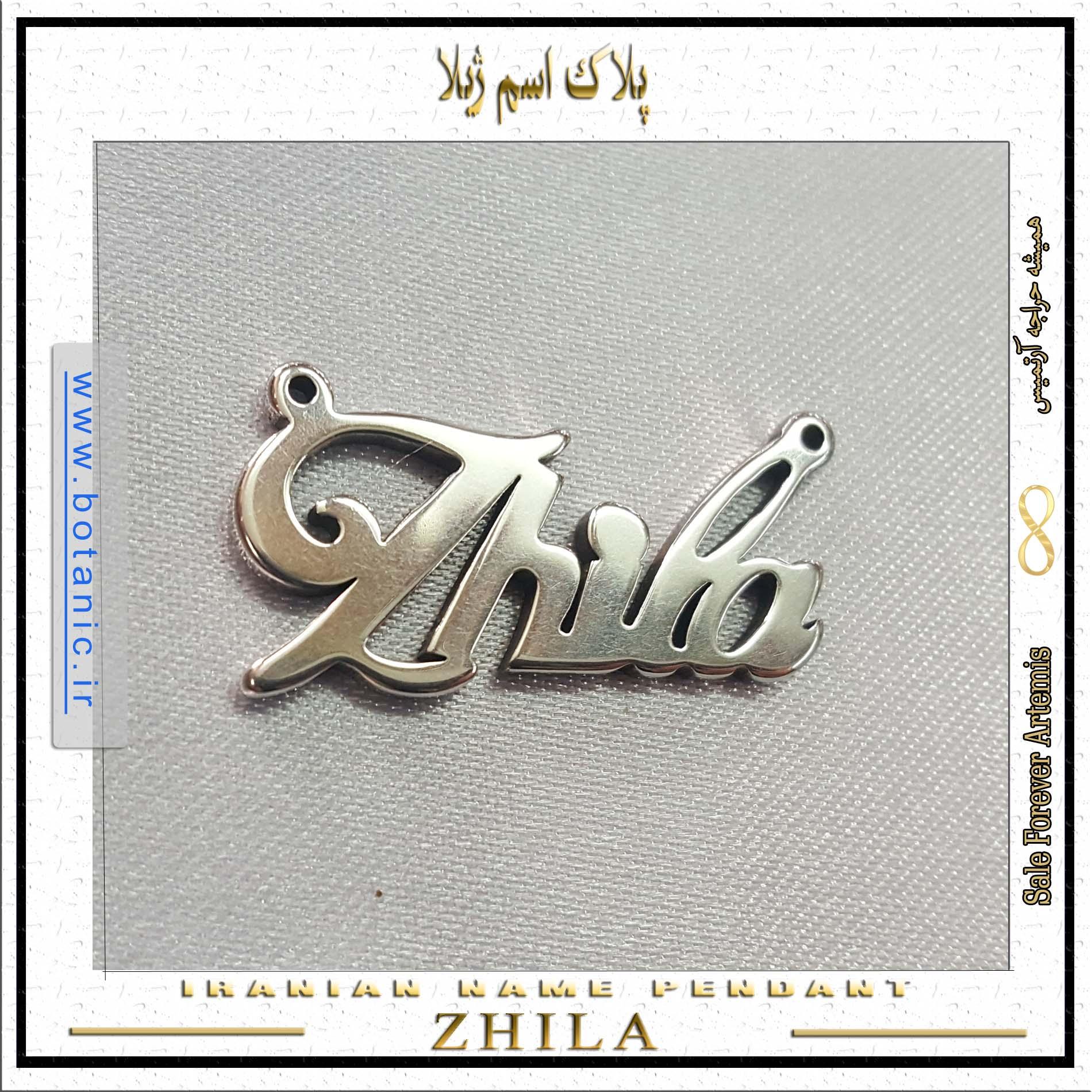 Iranian Name Pendant Zhila