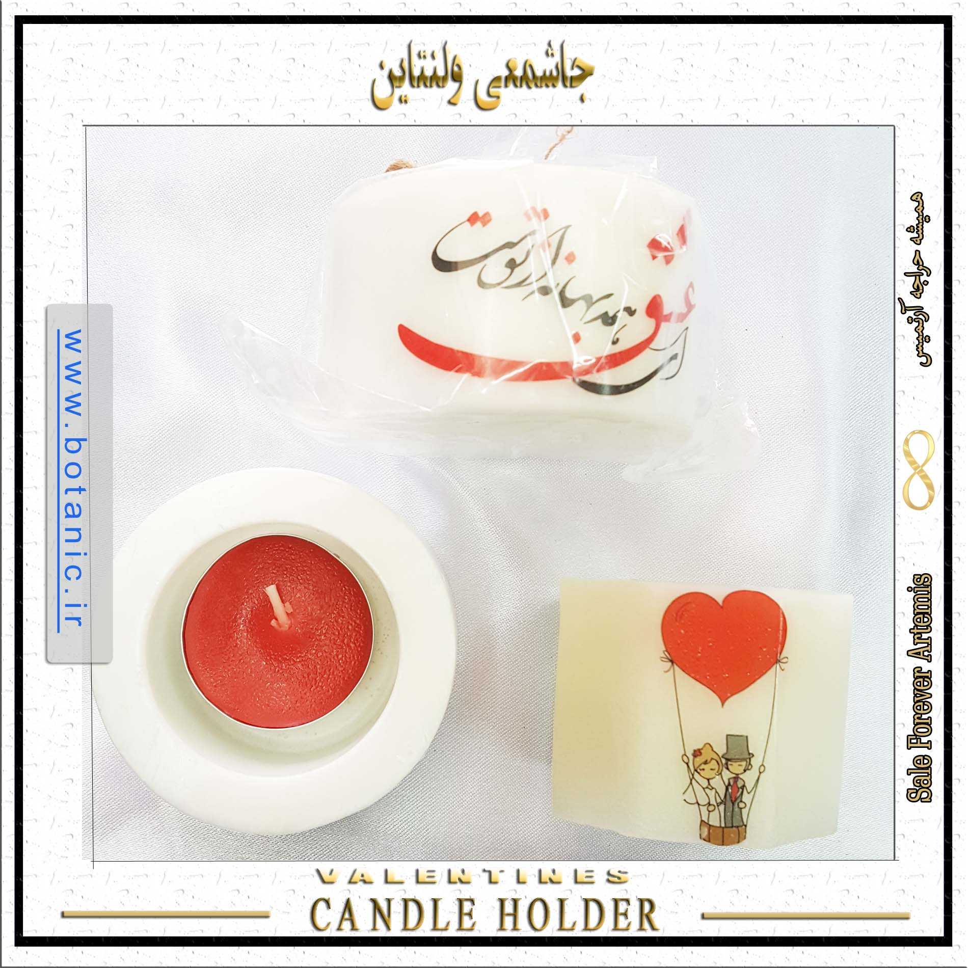 Valentines Candle Holder