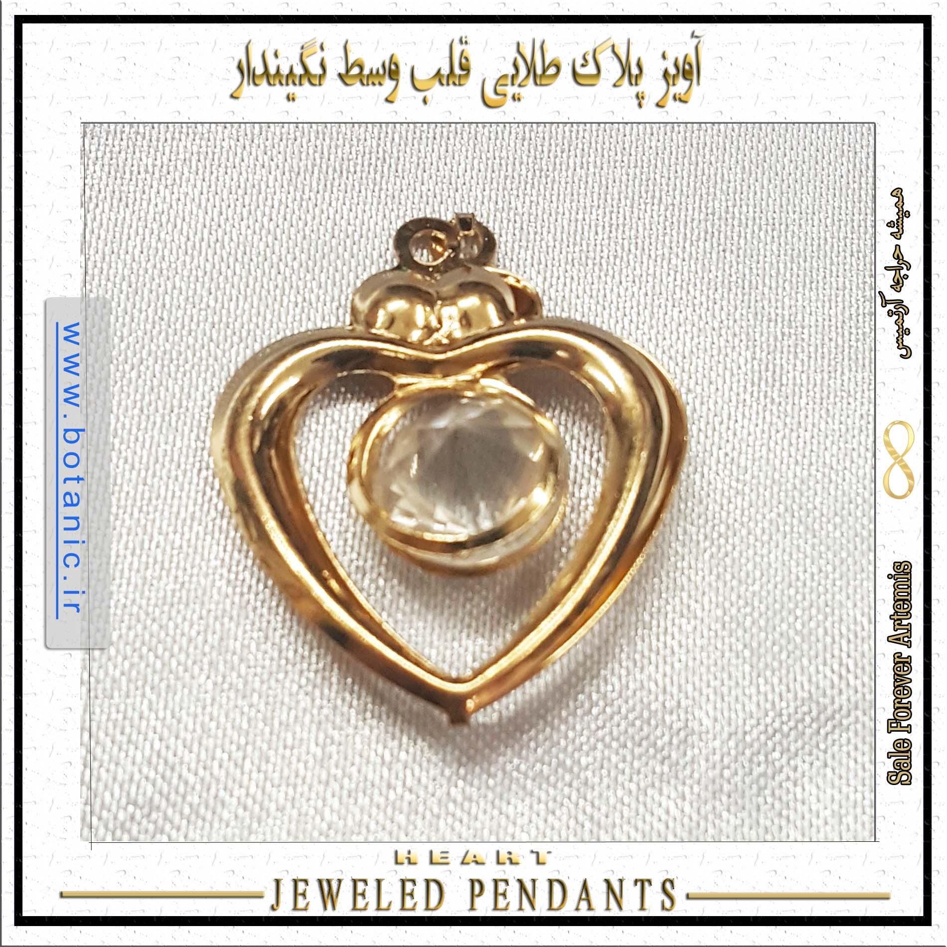 Jeweled Pendants