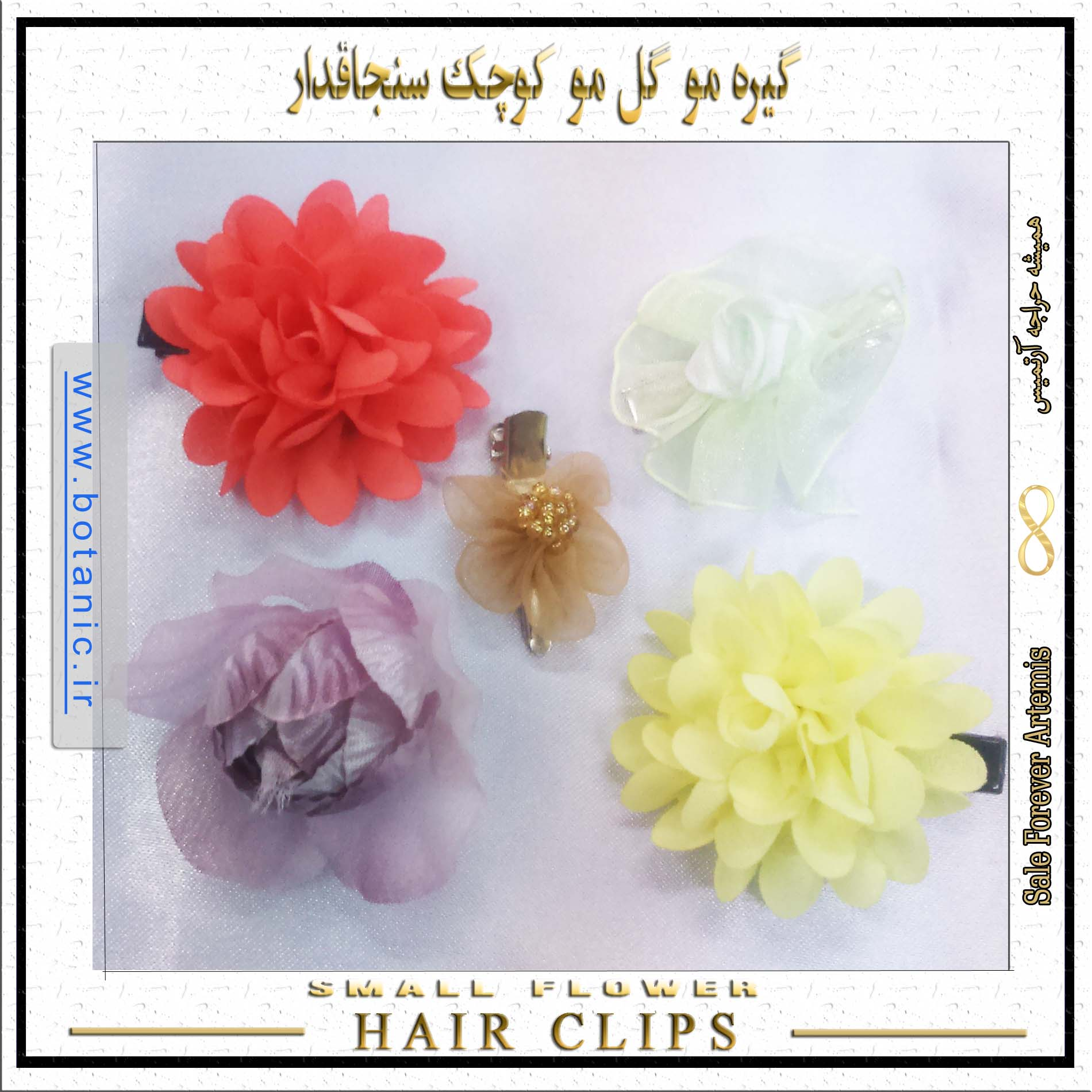 گیره مو گل مو کوچک سنجاقدار
