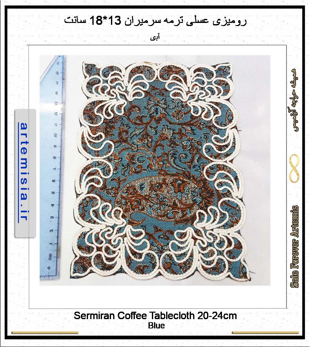 Sermiran Coffee Tablecloth 20-24cm