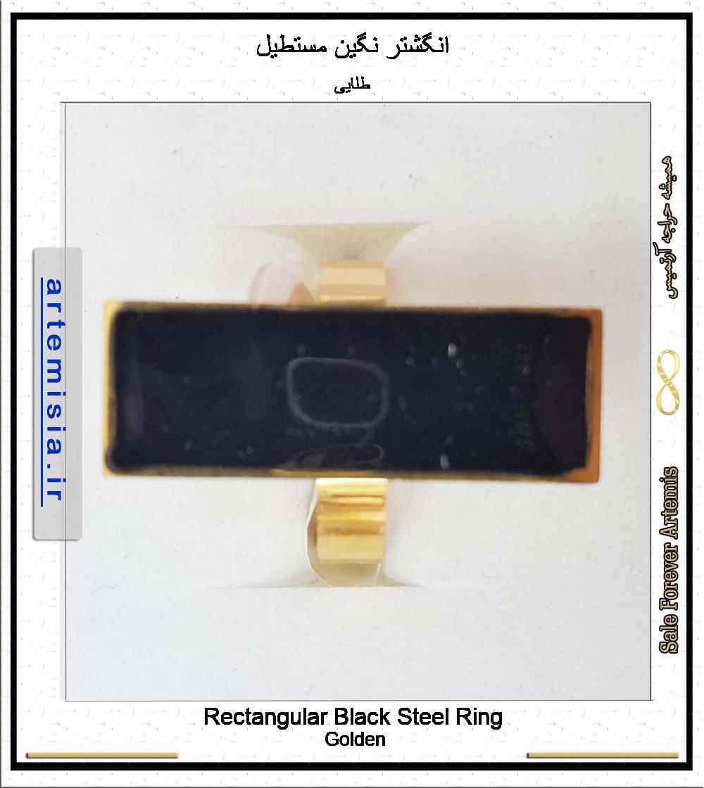 Rectangular Black Steel Ring