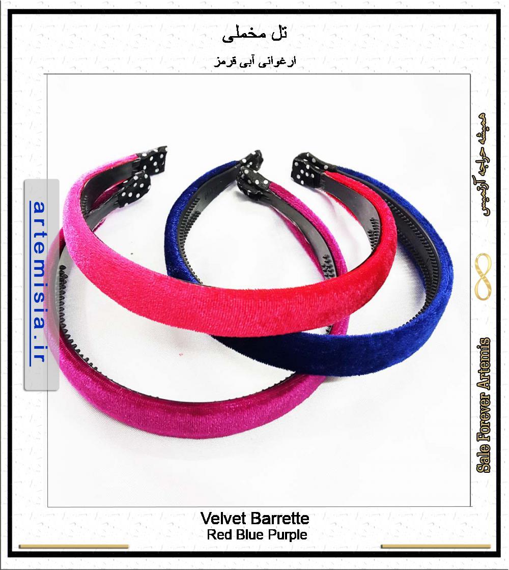 Velvet Barrette