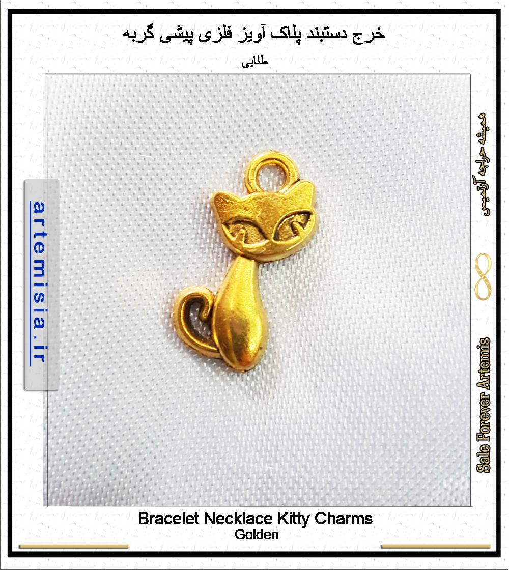 Bracelet Necklace Kitty Charms