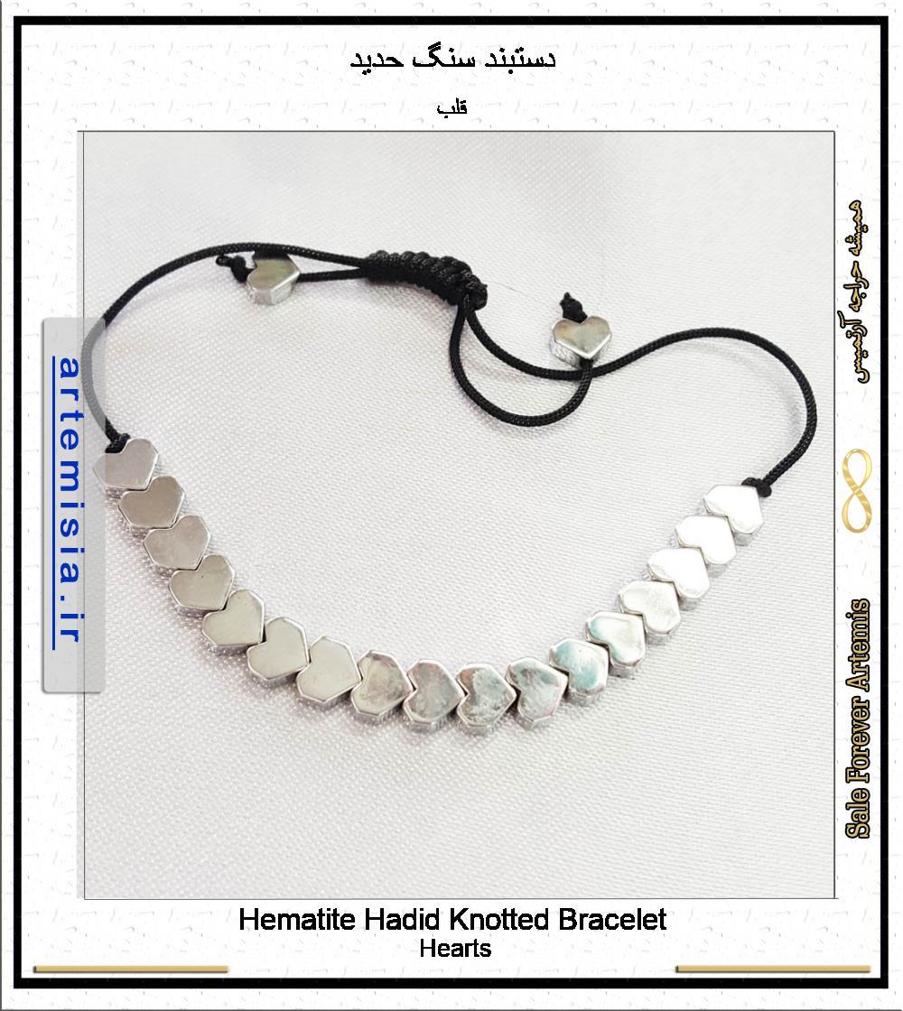 Hematite Hadid Knotted Bracelet