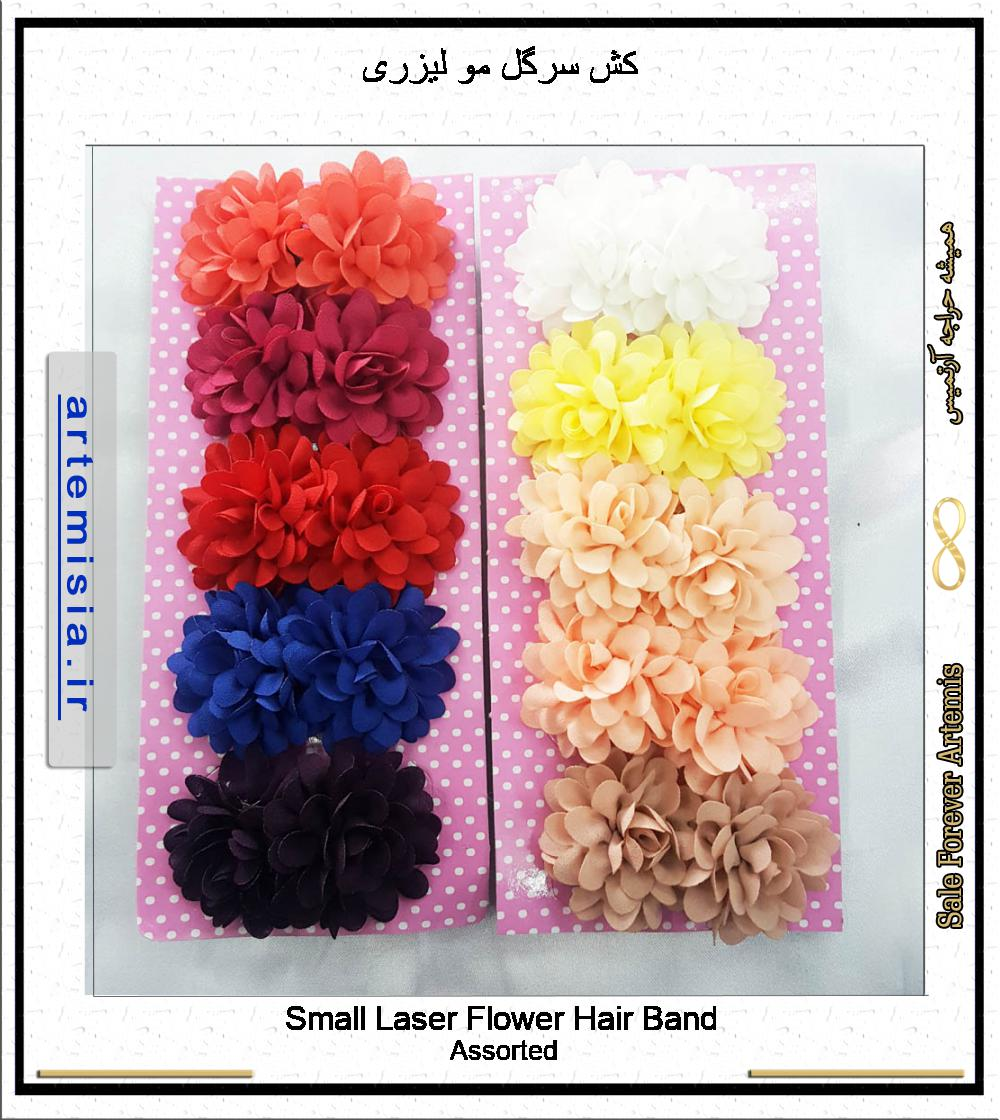 Small Laser Flower Hair Band