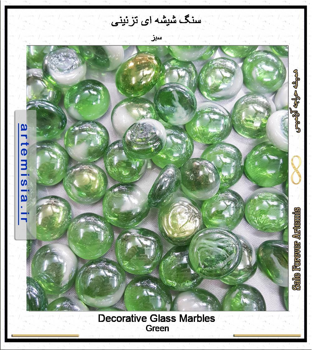 Decorative Glass Marbles