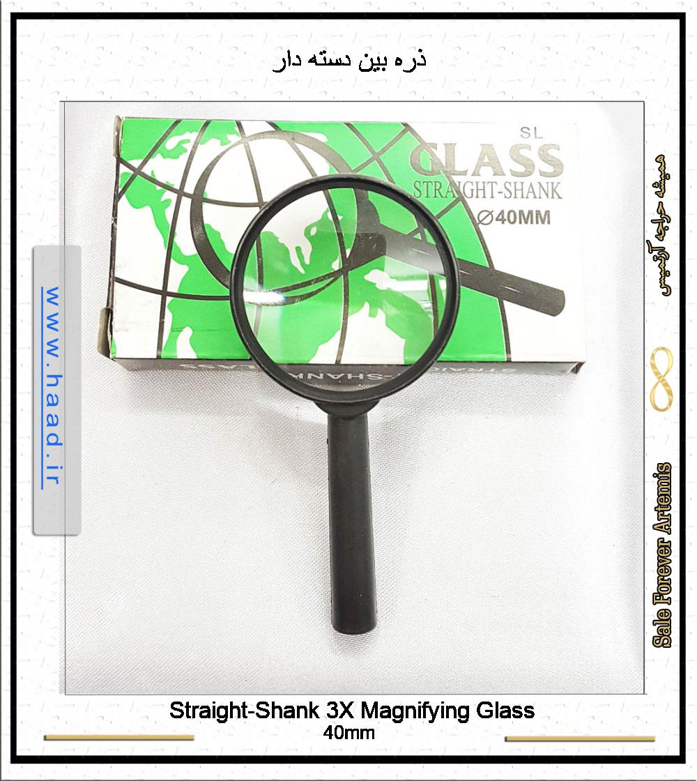 Straight-Shank 3X Magnifying Glass