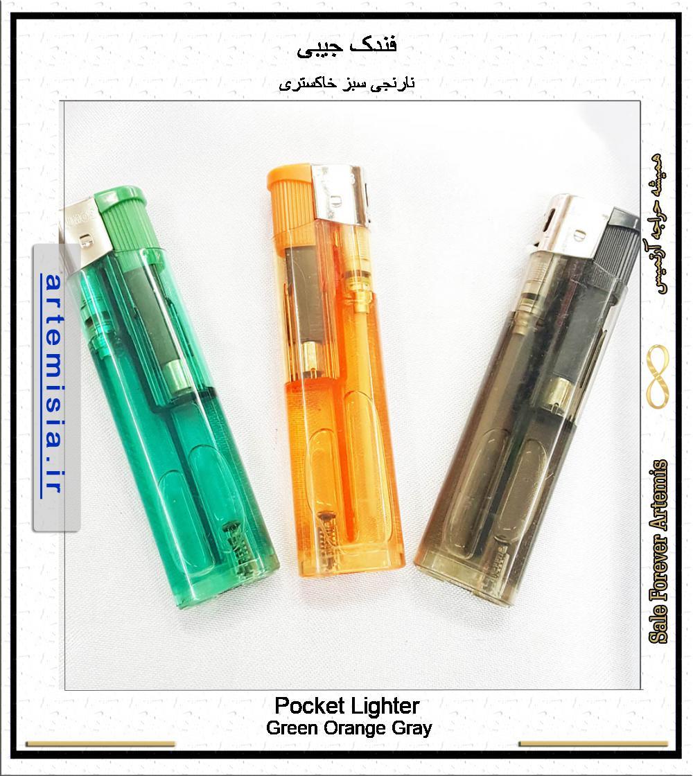 Pocket Lighter
