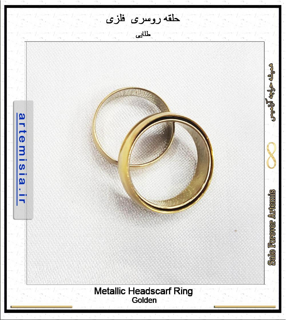 Metallic Headscarf Ring