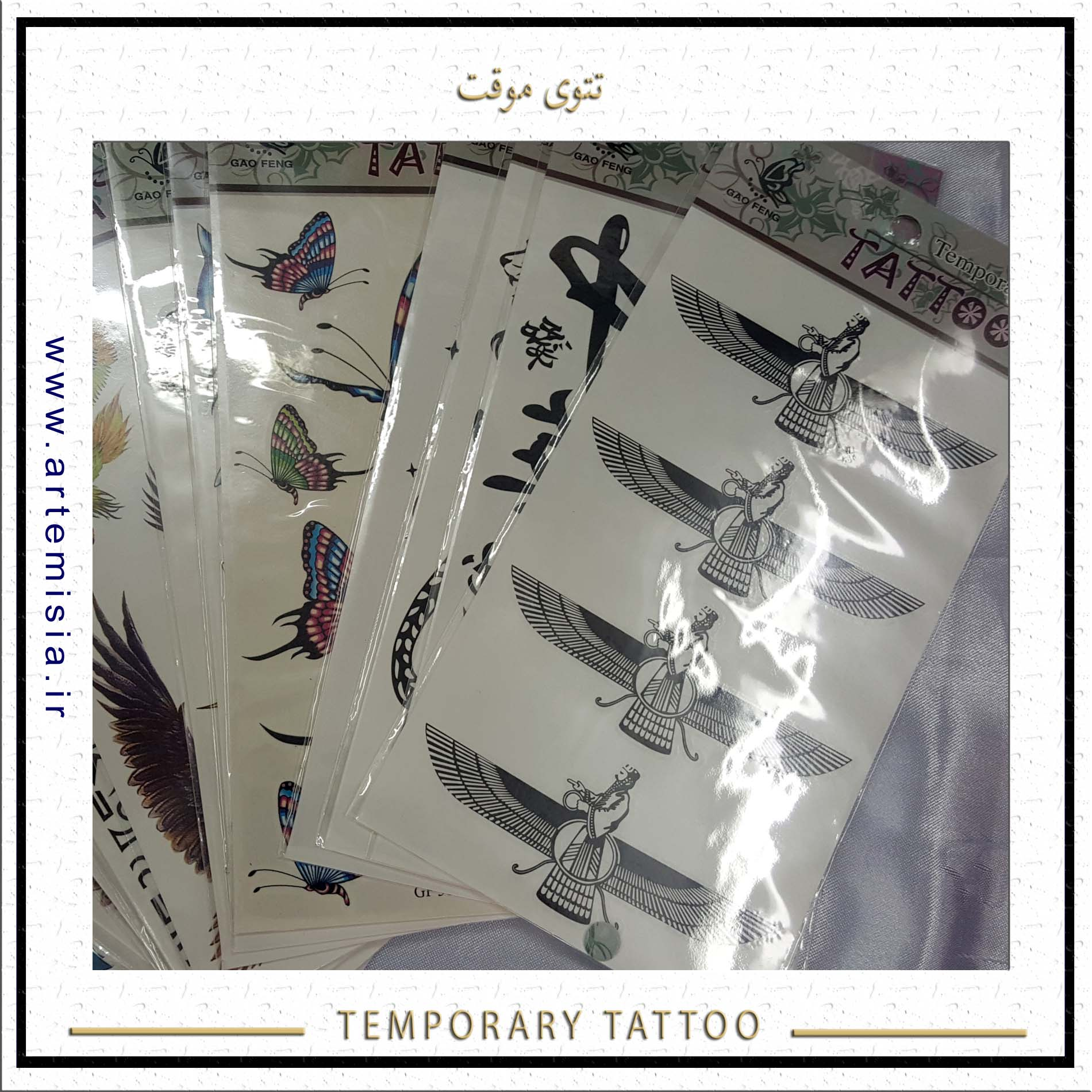 Temporary Tattoo