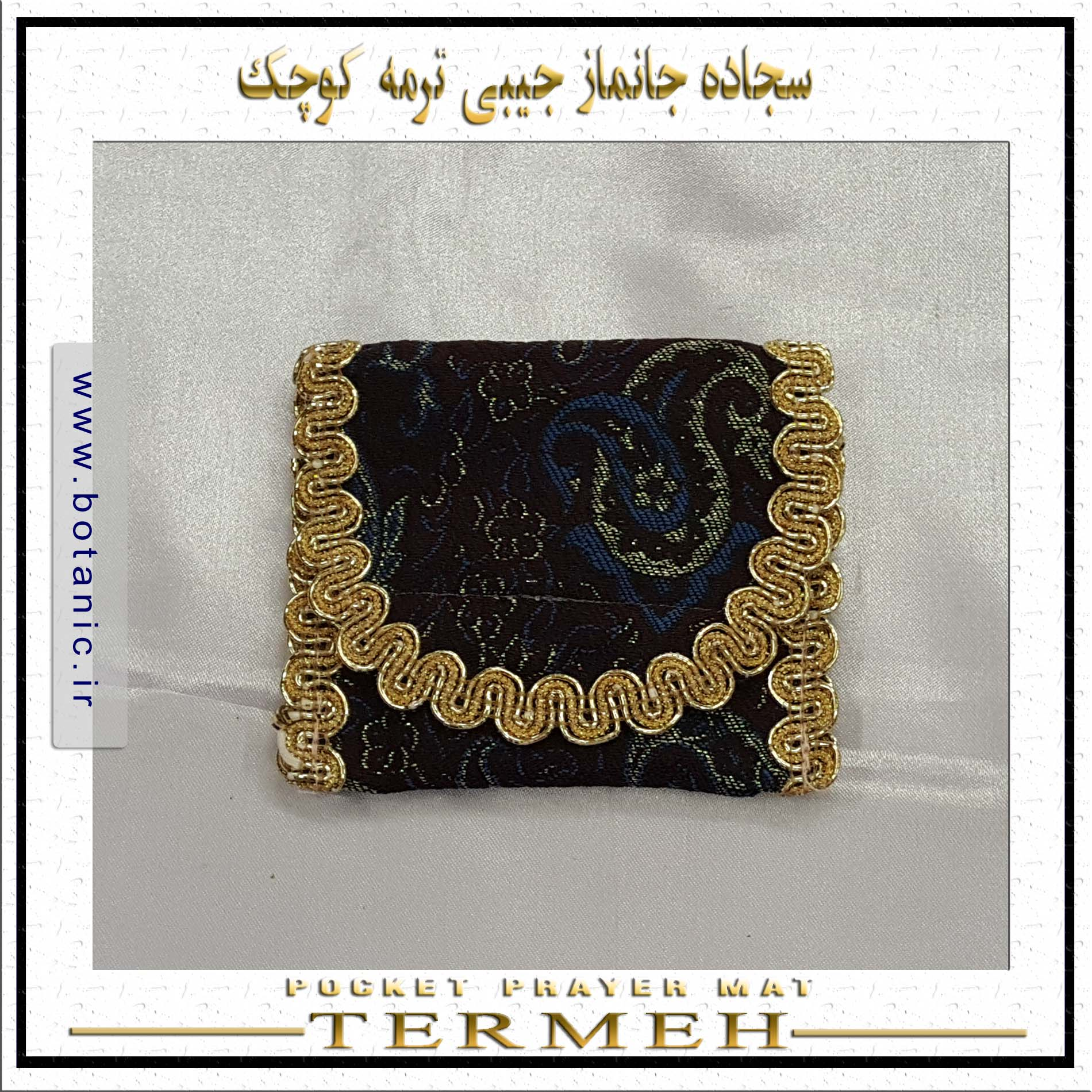 Pocket Termeh Prayer Mat