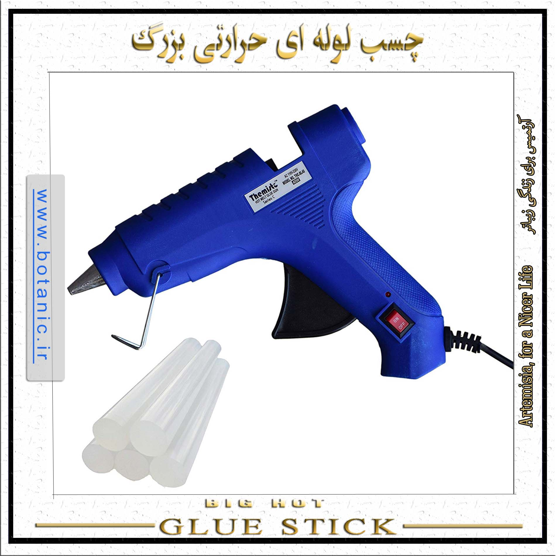 Big Hot Glue Stick