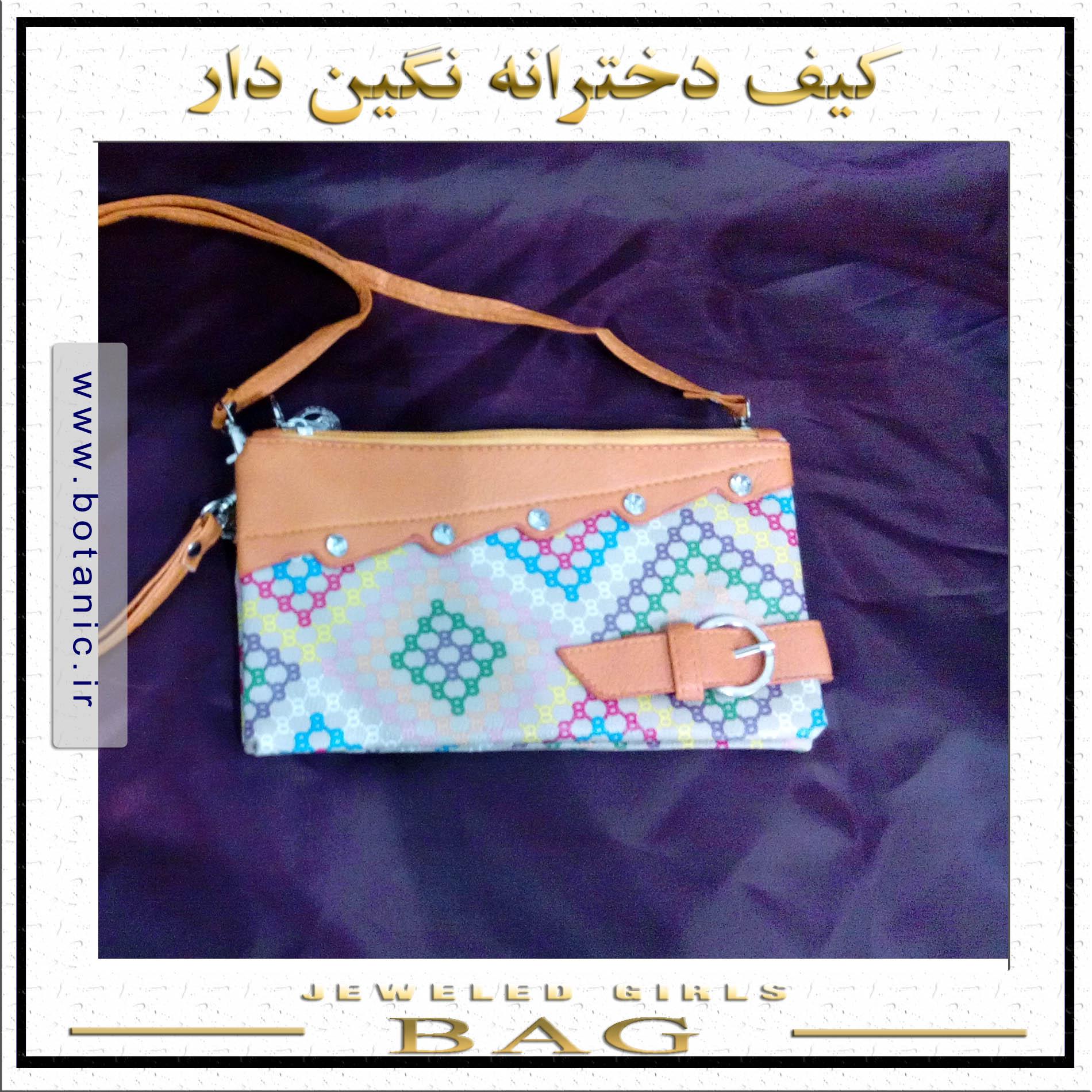 Jeweled Girls Bag