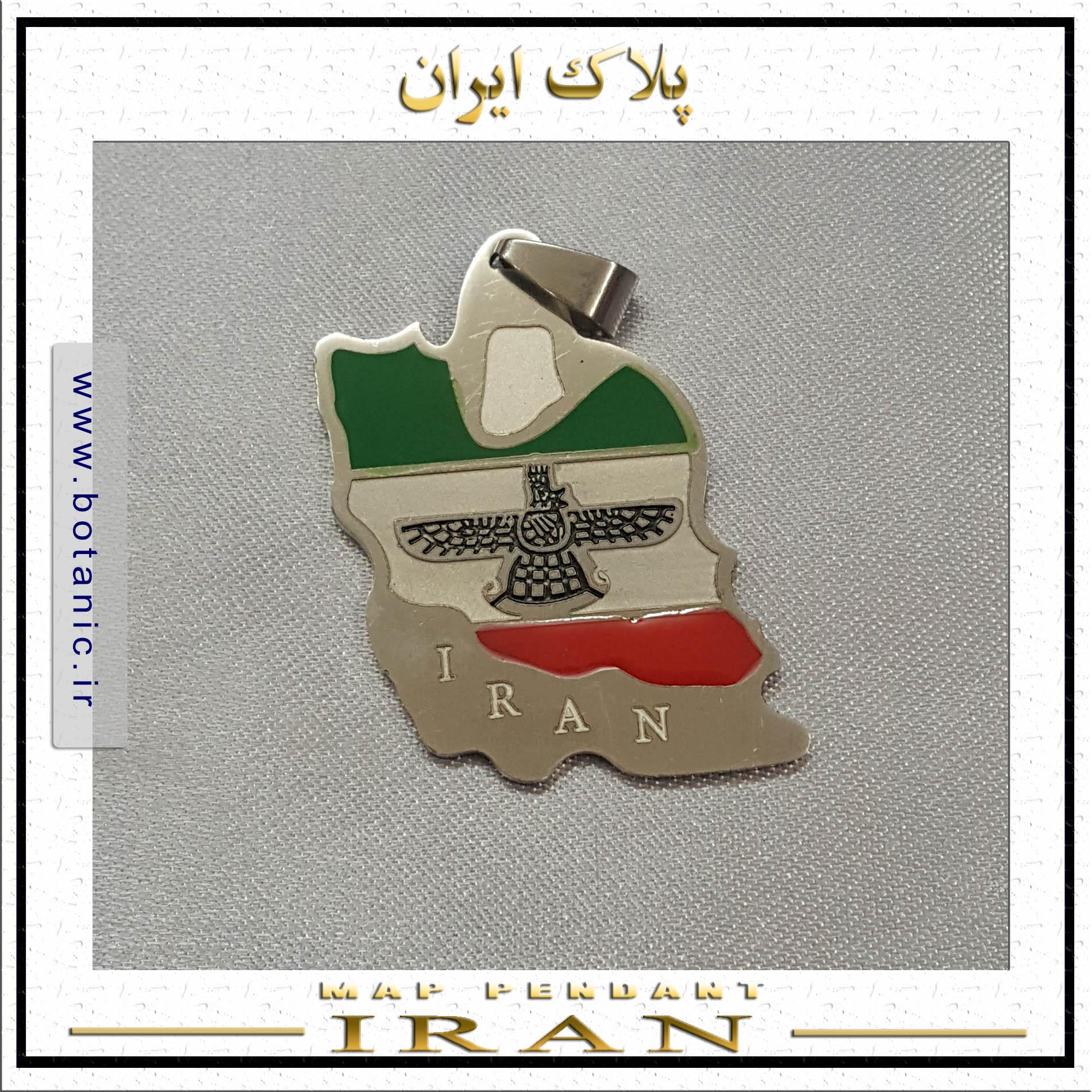 پلاک ایران