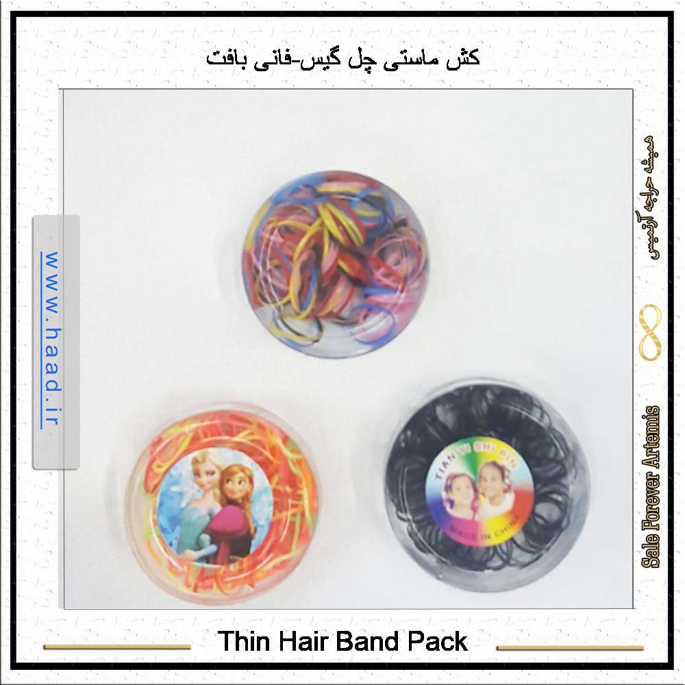 Rainbow Loom Band Pack