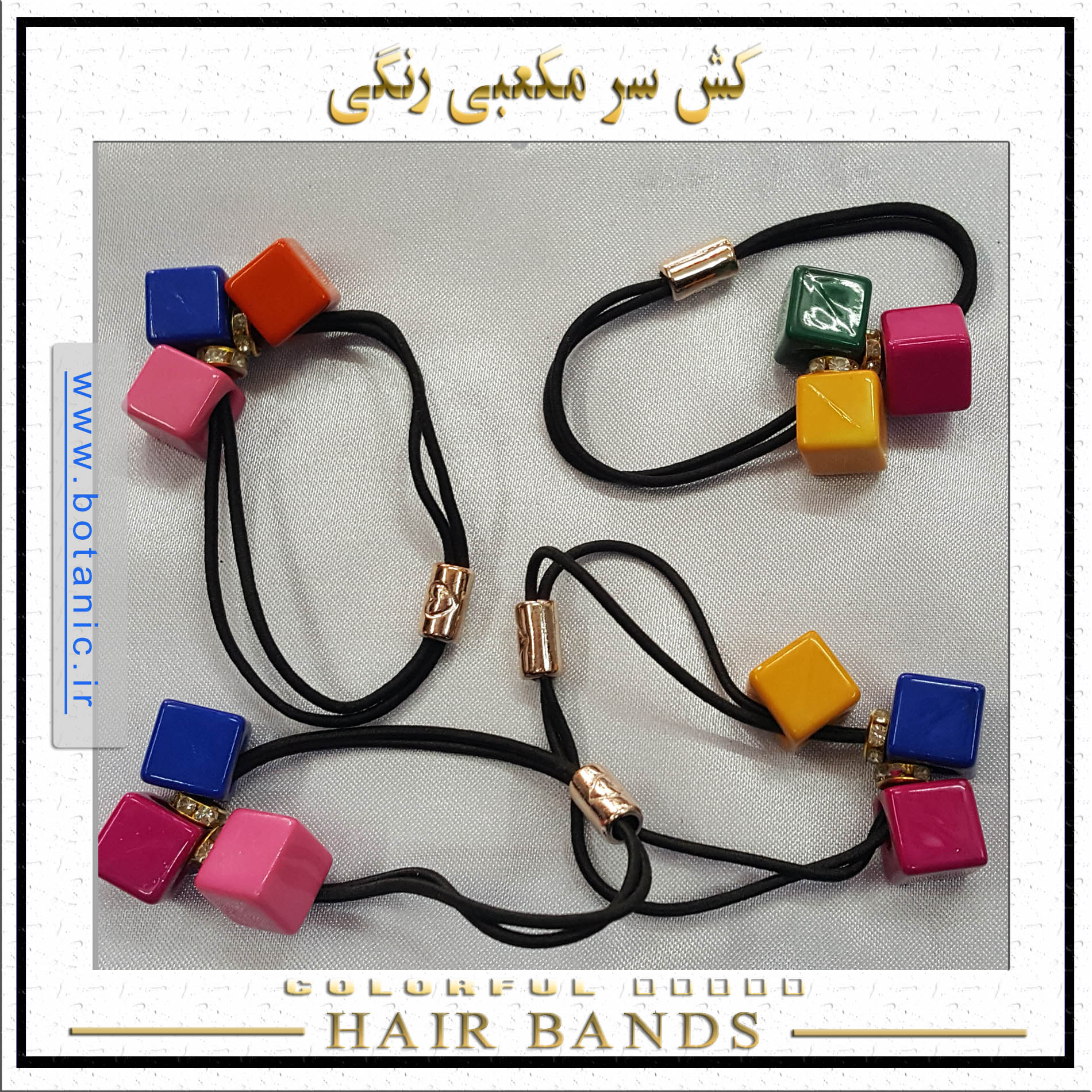 Colorful Cubic Hair Bands