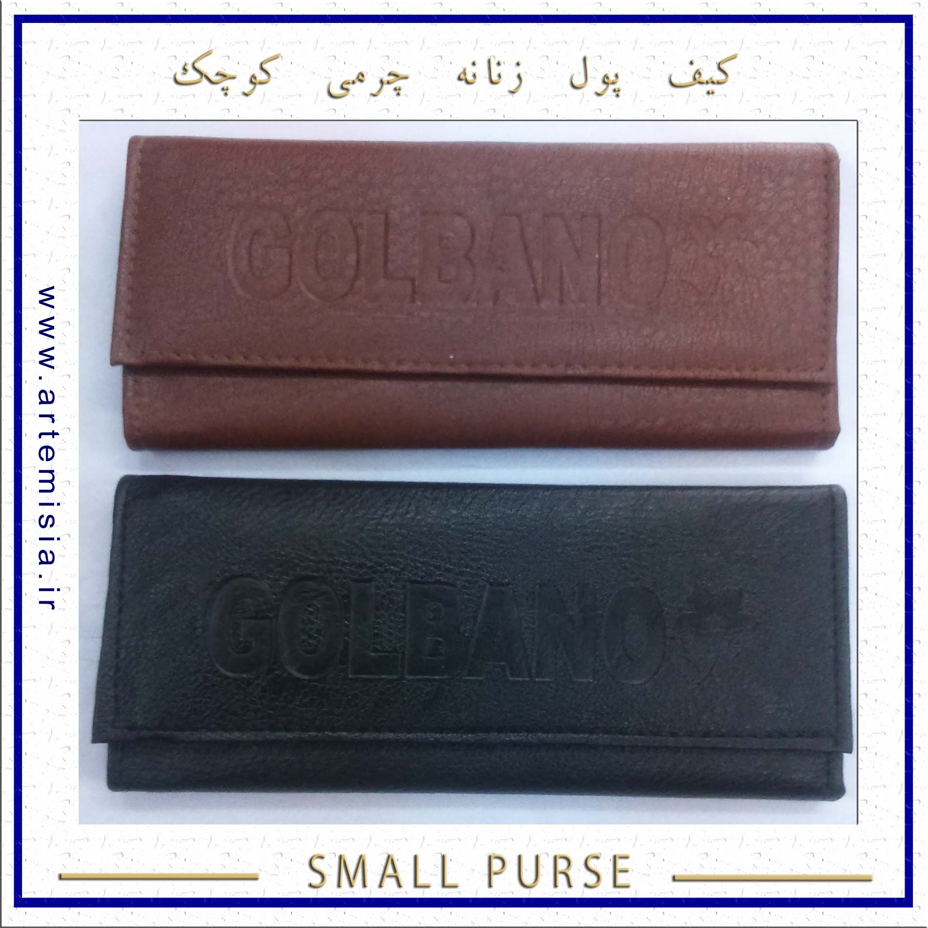 Women Small Leather Purse