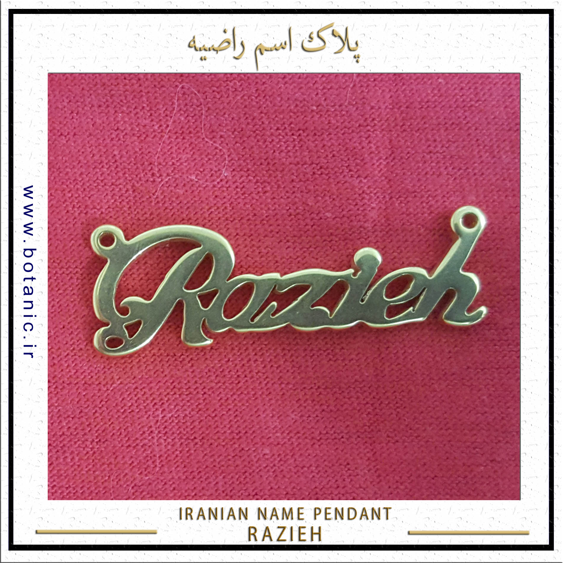 Iranian Name Pendant Razieh