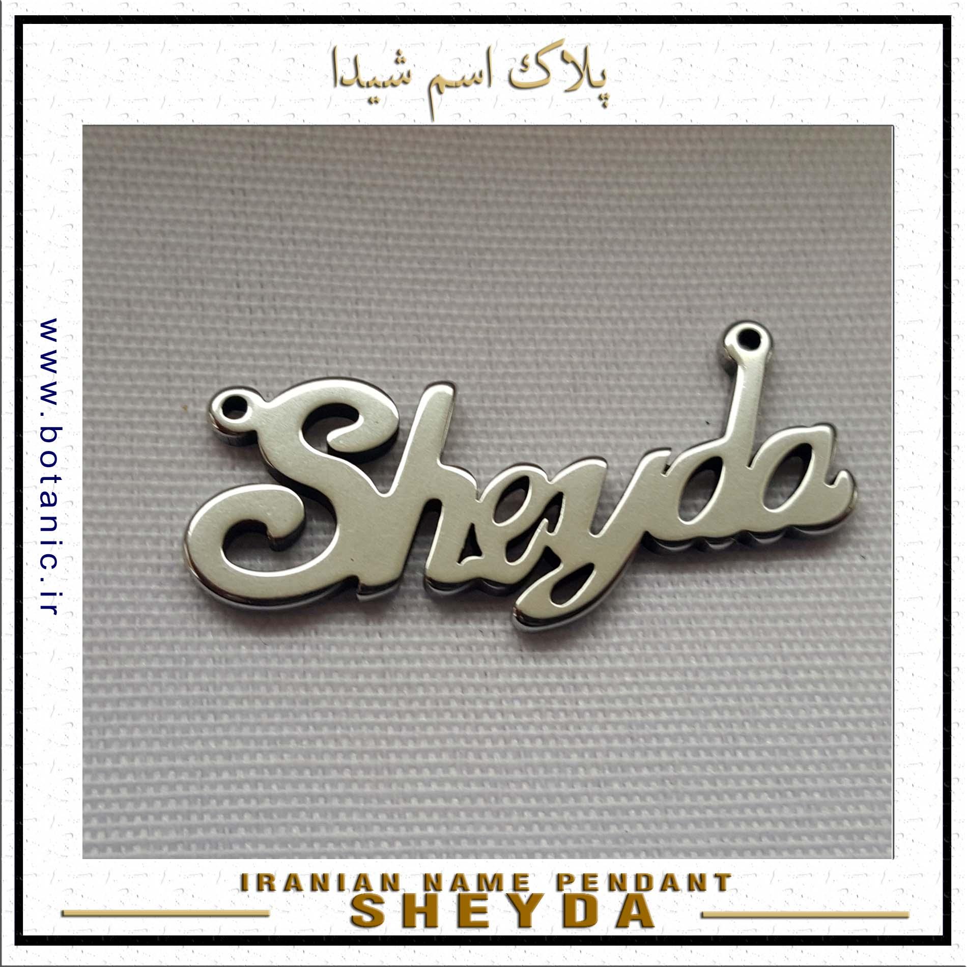 Iranian Name Pendant Sheyda