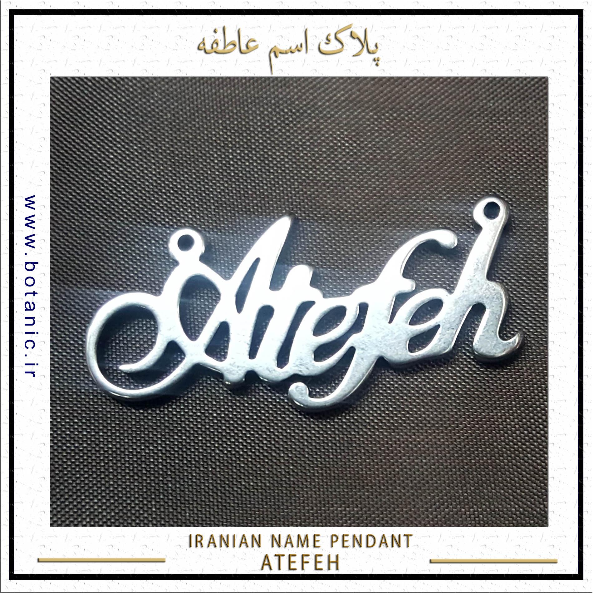 Iranian Name Pendant Atefeh
