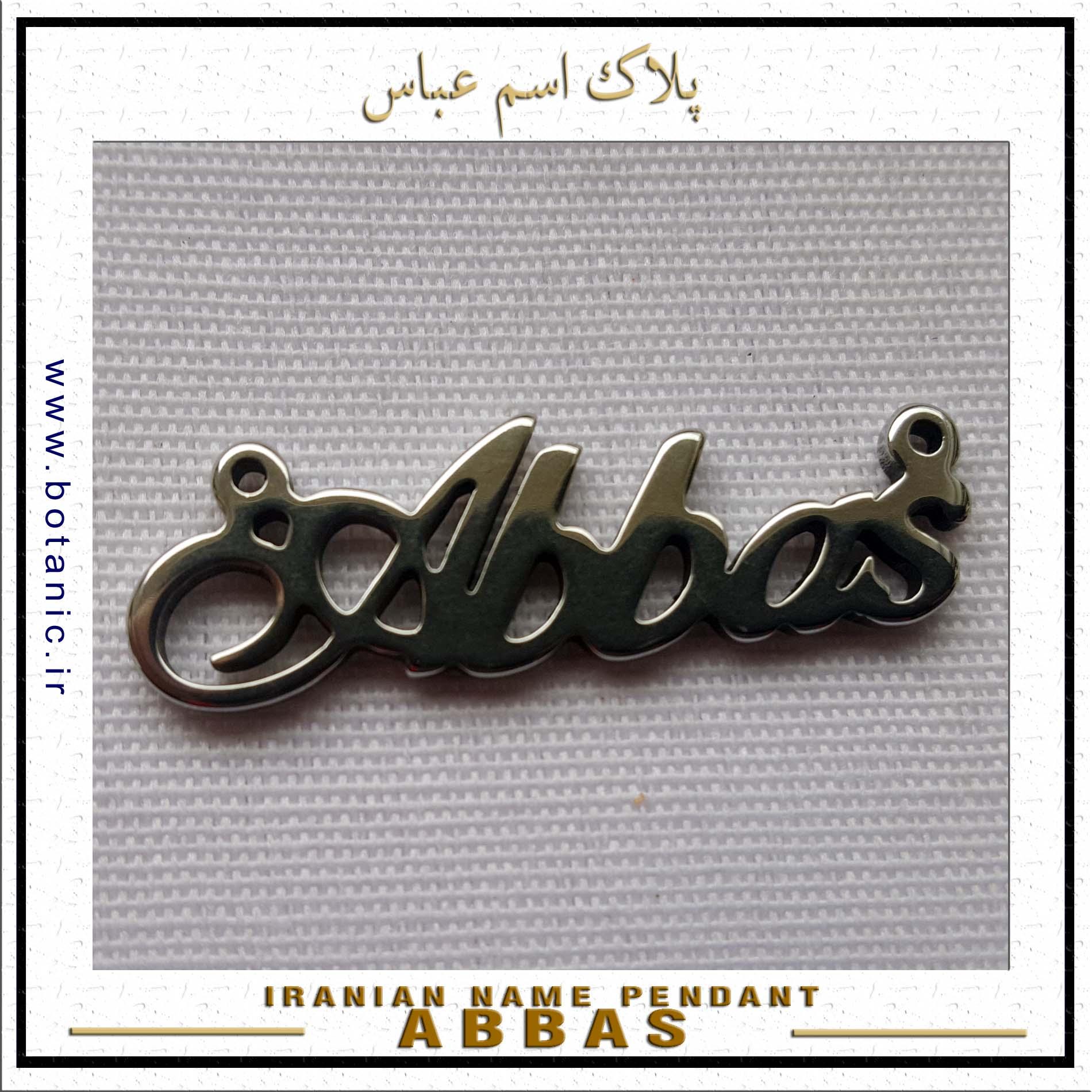 Iranian Name Pendant Abbas