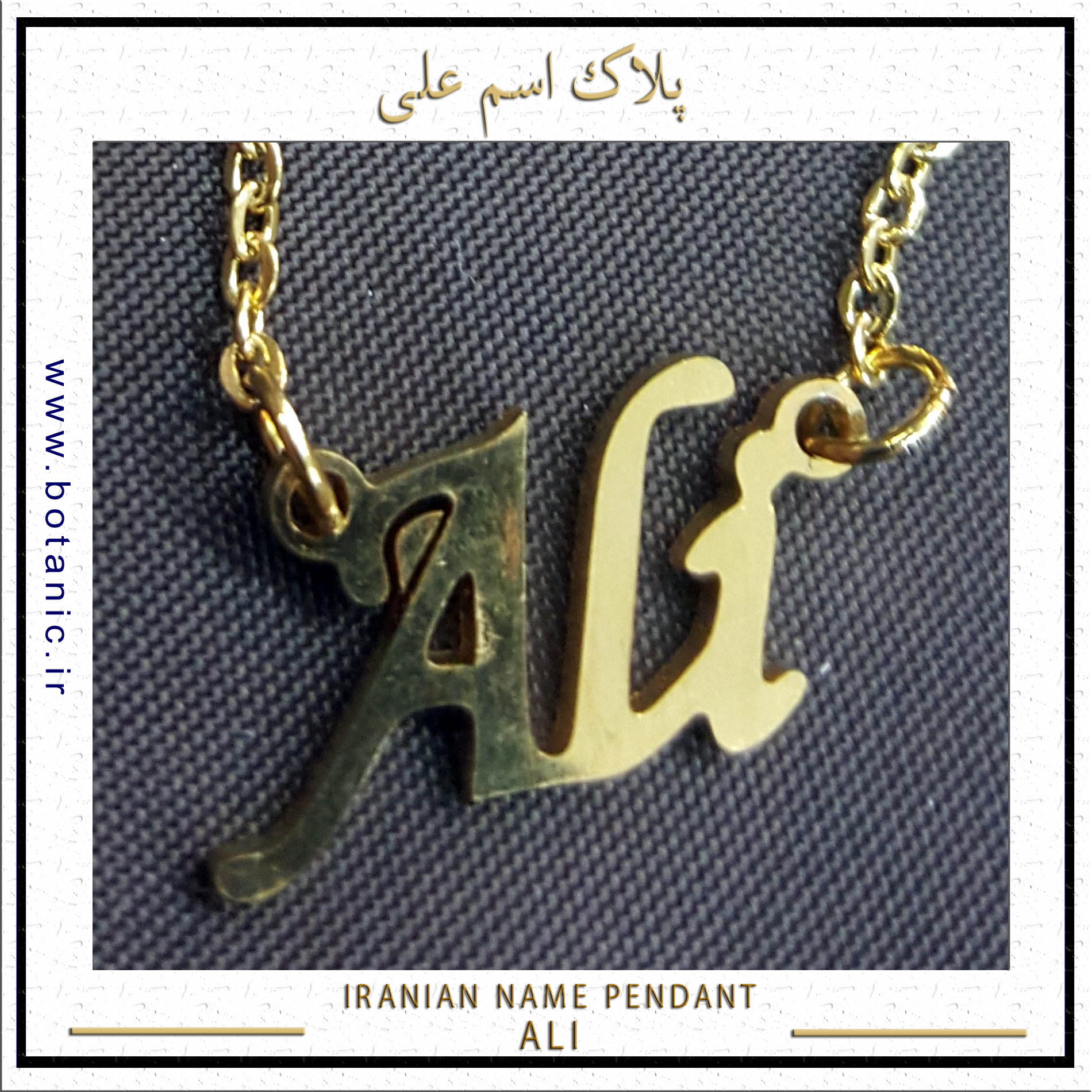 Iranian Name Pendant Ali