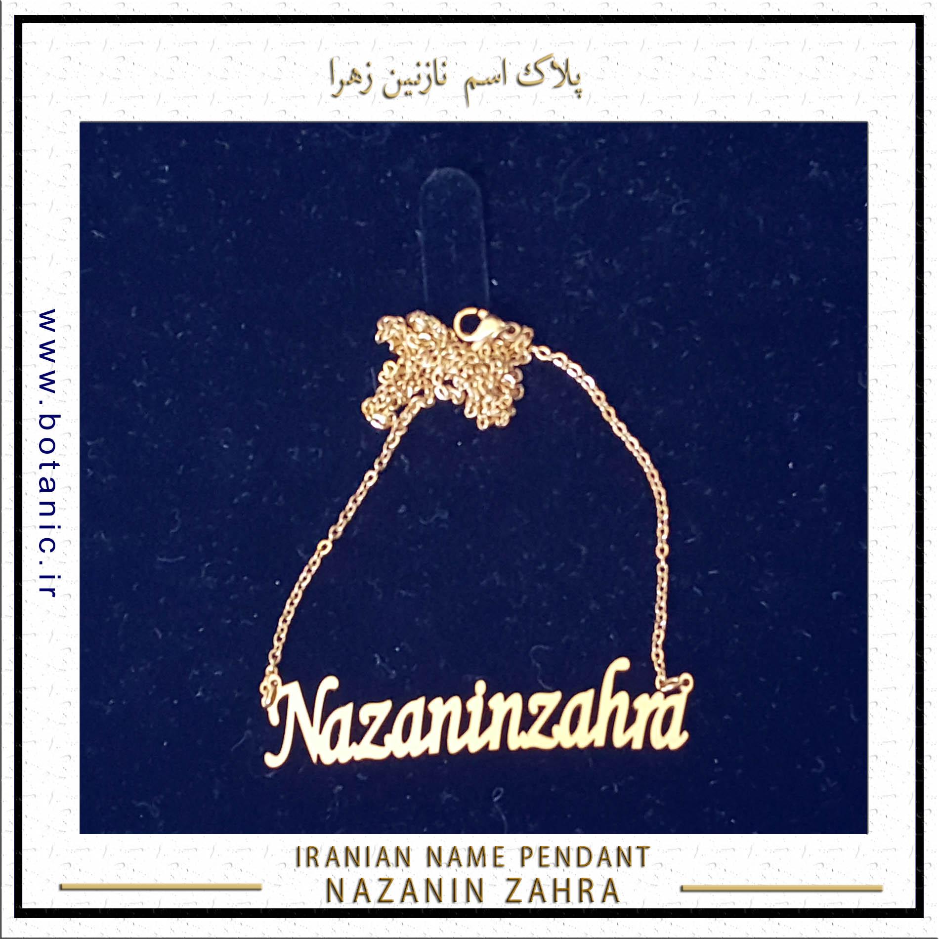 Iranian Name Pendant Nazanin Zahra